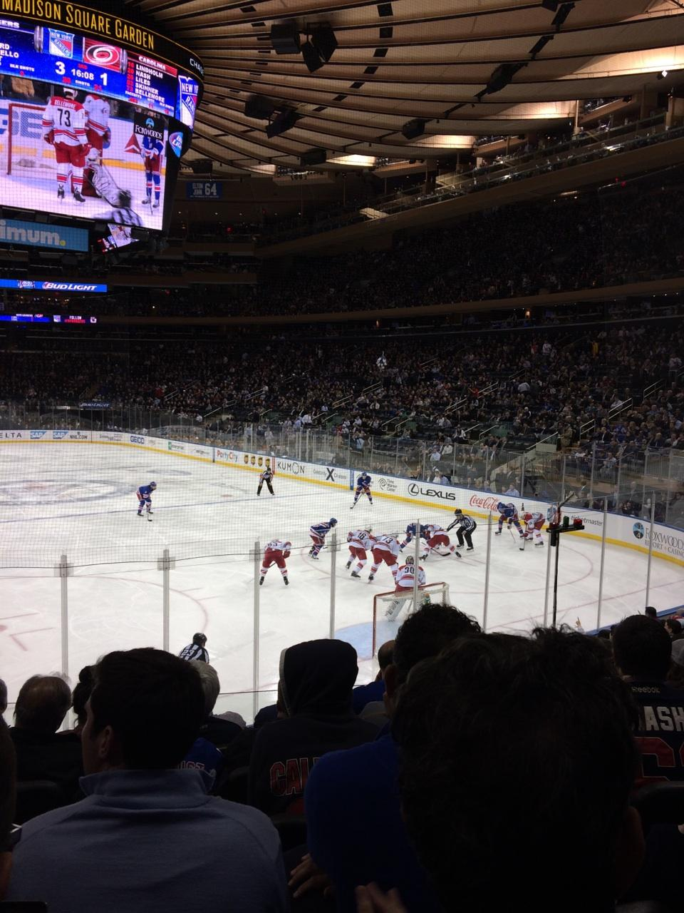 Madison Square Garden Section 111 : Row 11, Seat(s) 11