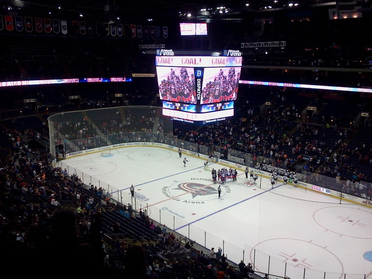 Nationwide Arena Section 214 - Columbus Blue Jackets - RateYourSeats.com