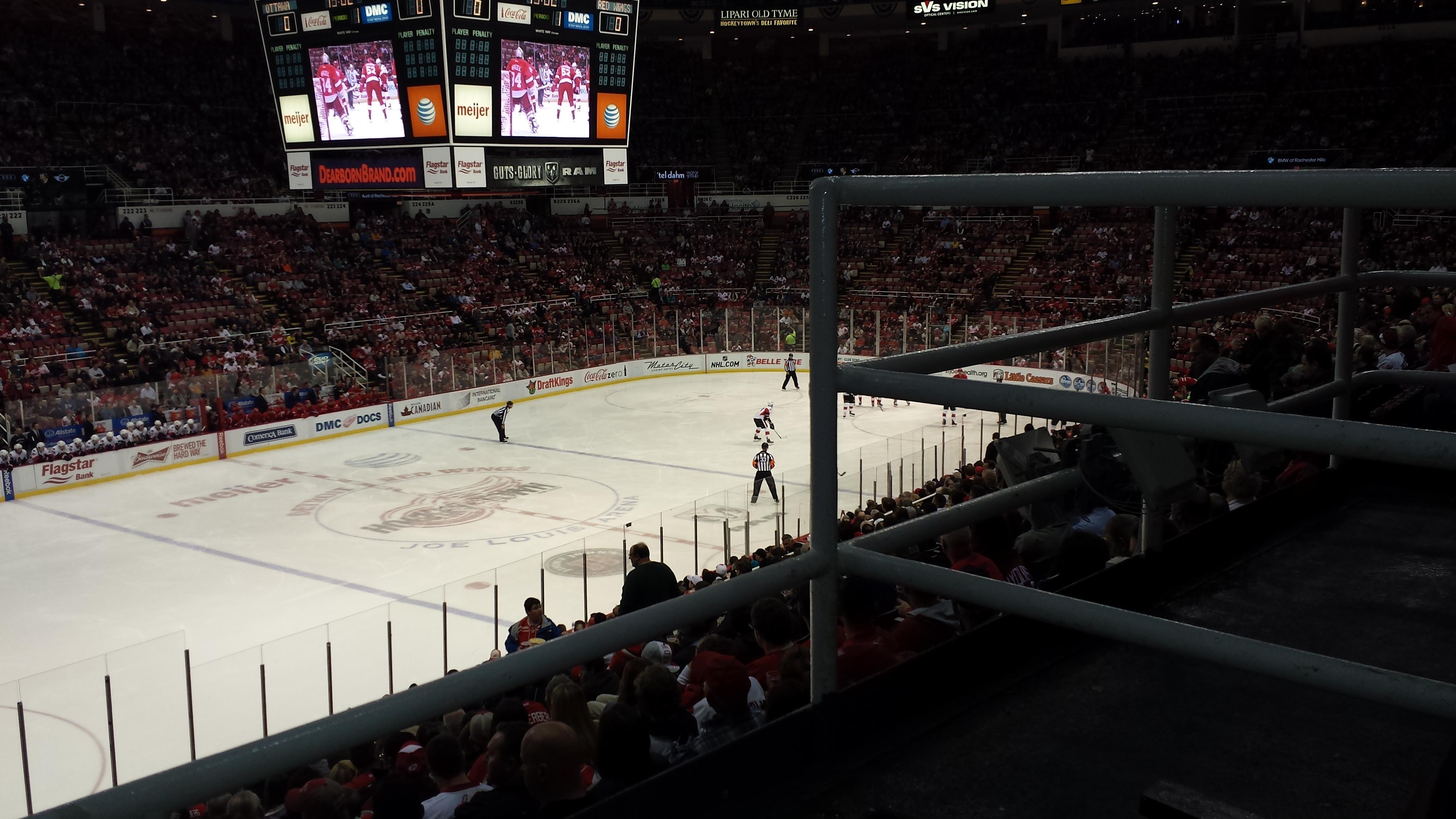 Joe Louis Arena Section 211a Rateyourseats Com