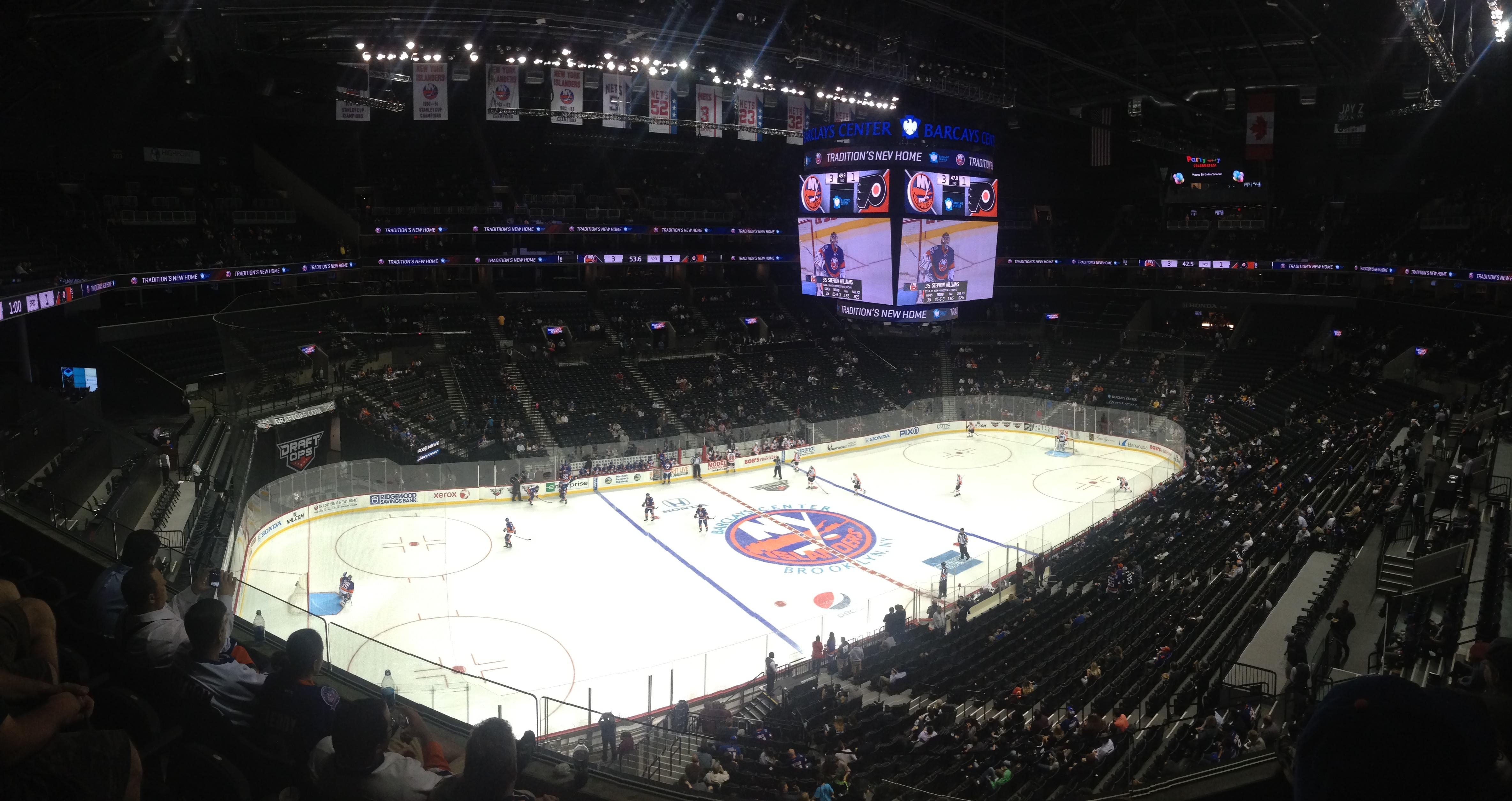 Barclays Center Section 228 Row 4 Seat 10