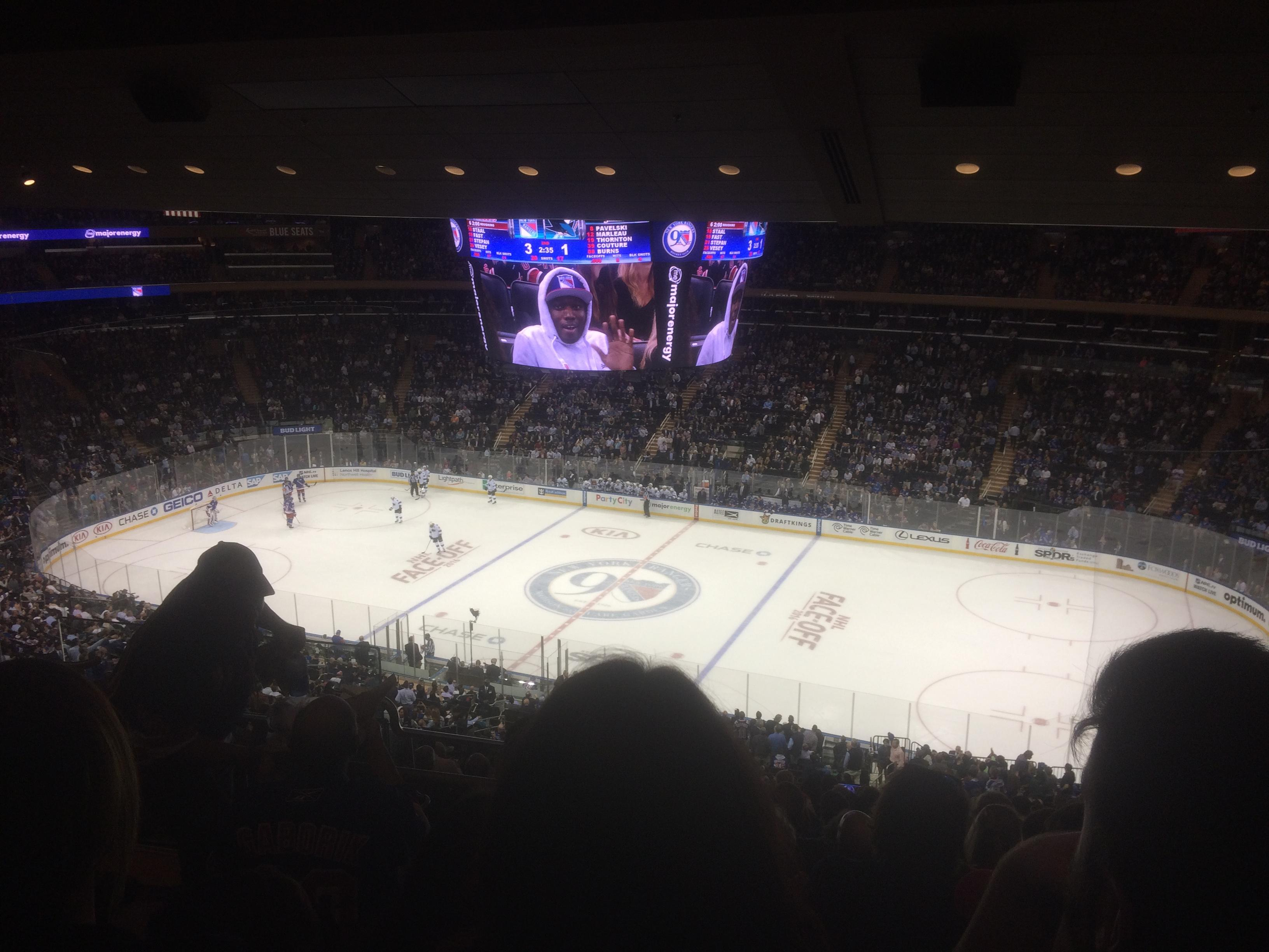 Madison Square Garden Section 226 Row 15 Seat 6