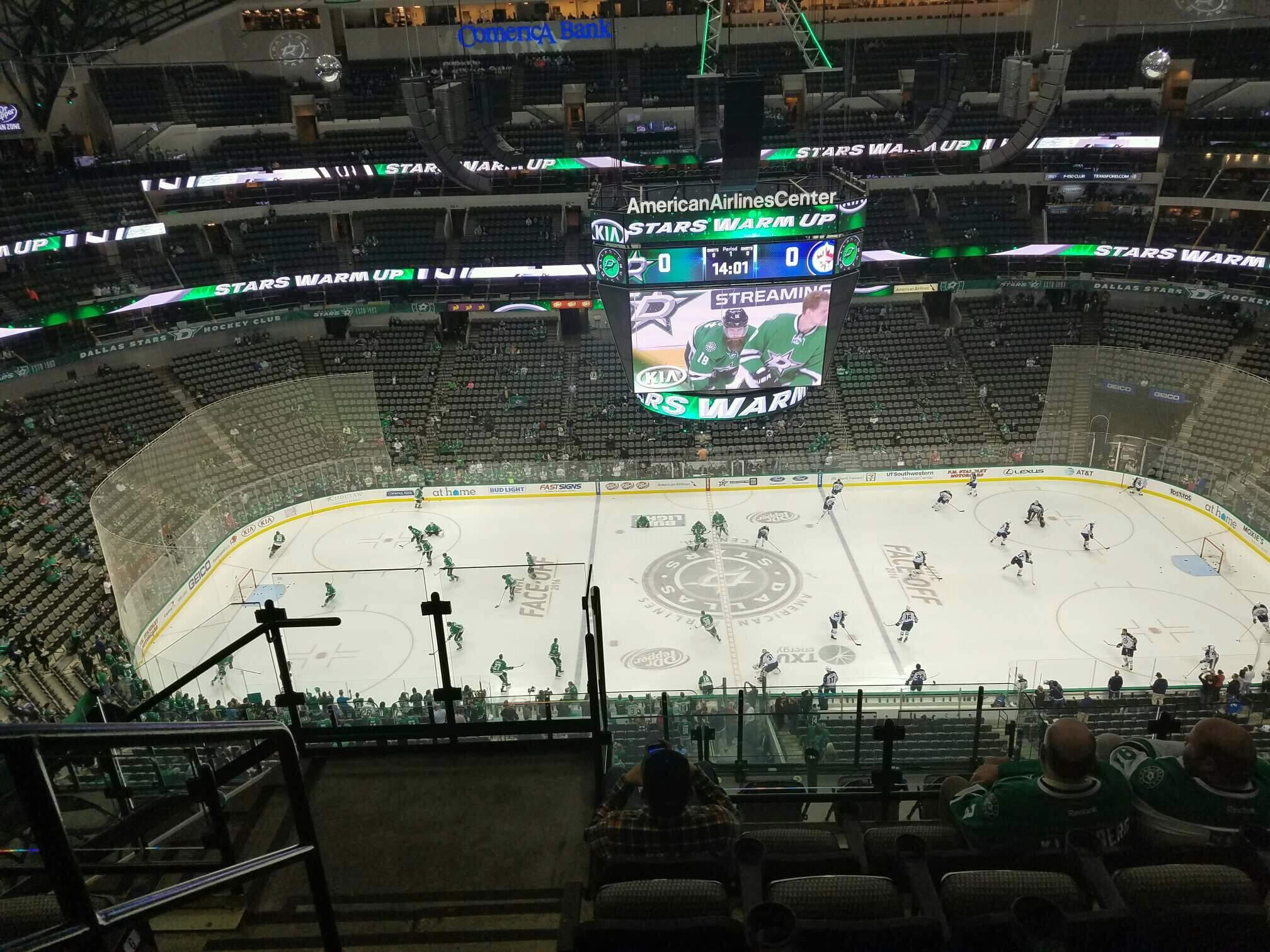 American Airlines Center Section 326 Row k Seat 15