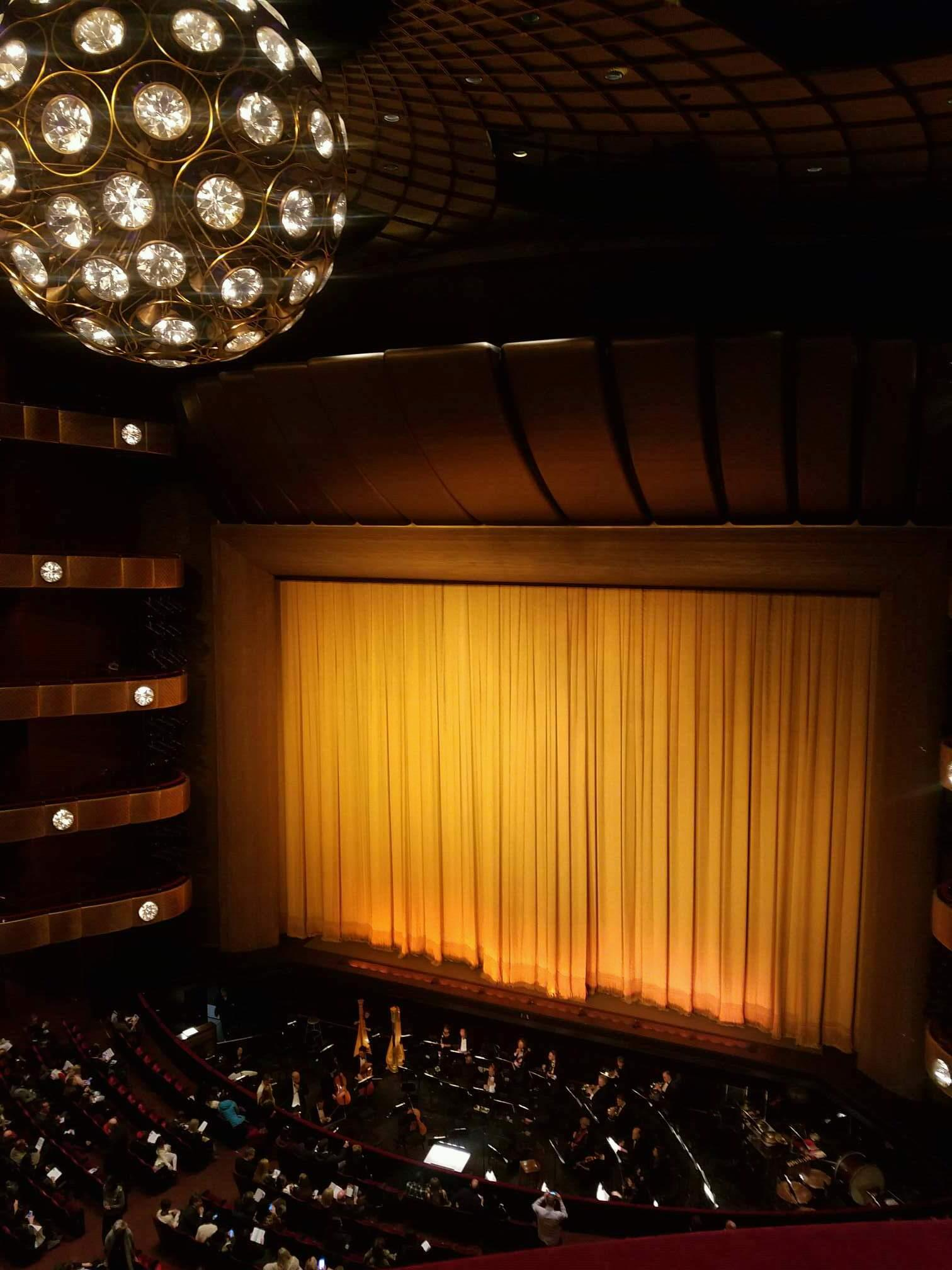 David H. Koch Theater Section 4 Ring Row A Seat 16
