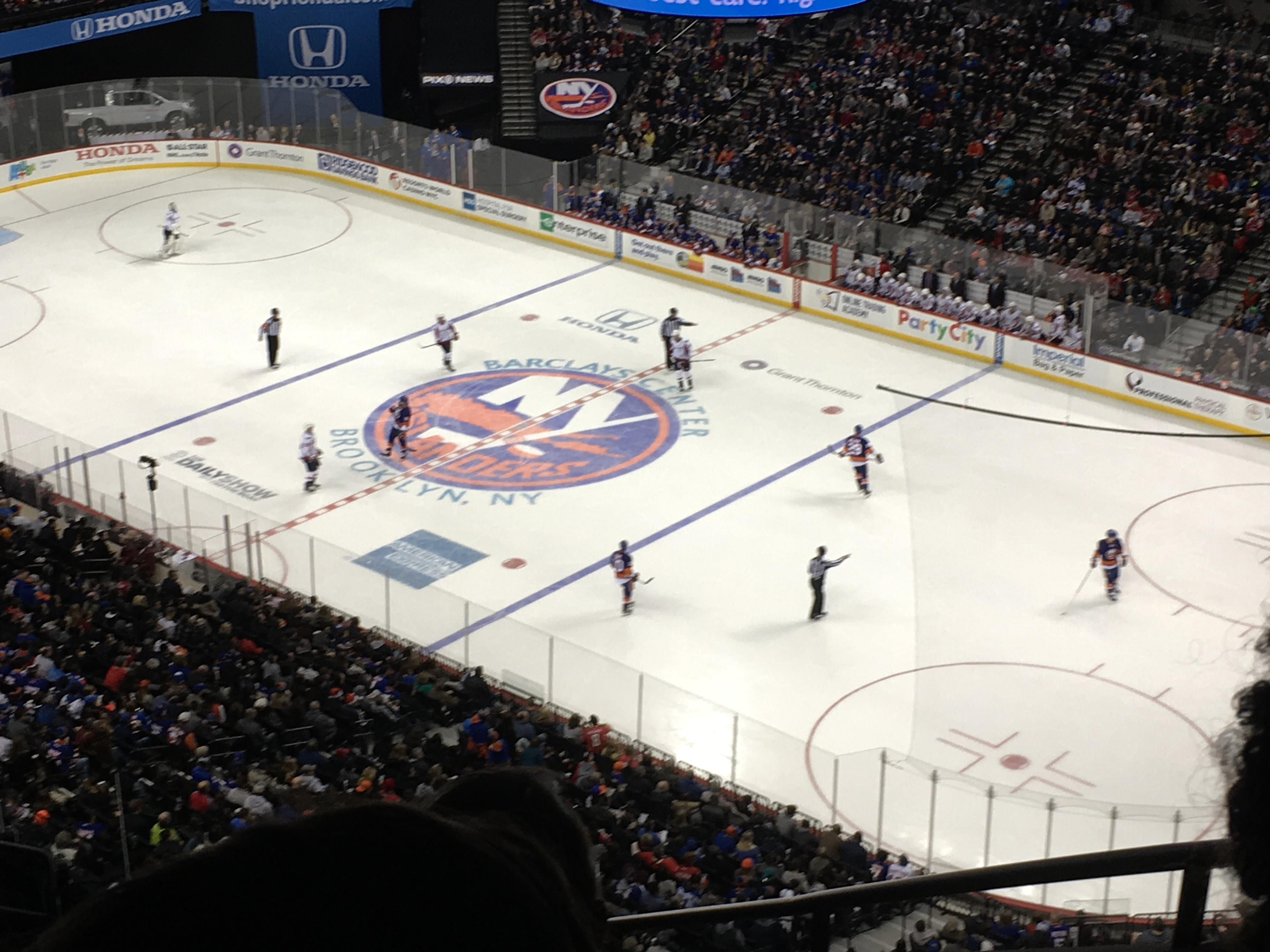 Barclays Center Section 221 Row 12 Seat 1-7