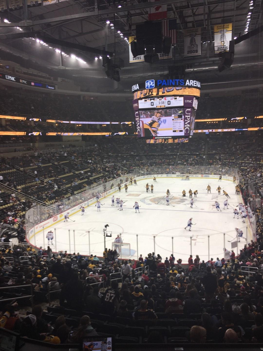 PPG Paints Arena Section Loge Box 11