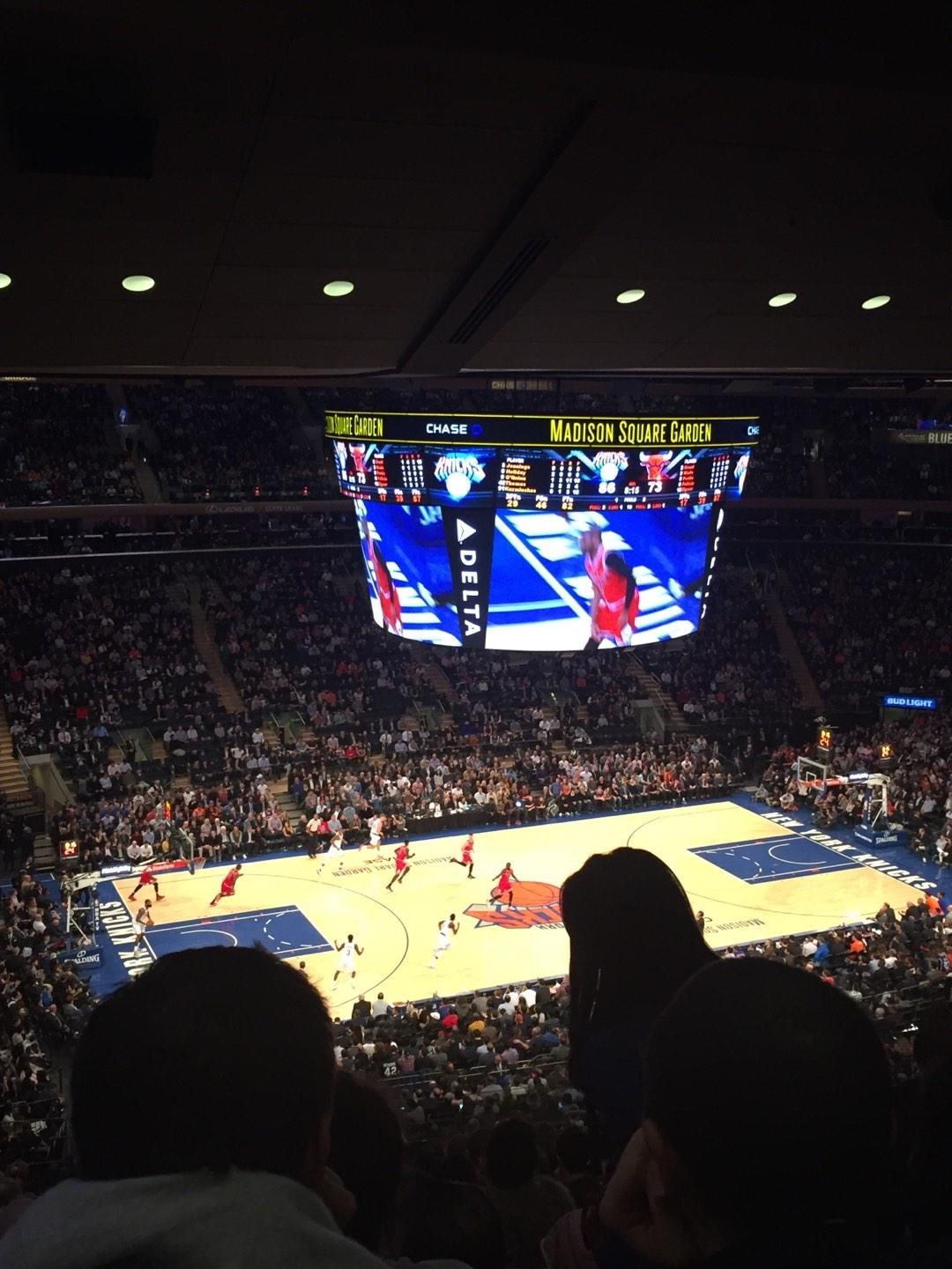 Madison Square Garden Section 209 Row 14 Seat 11-14