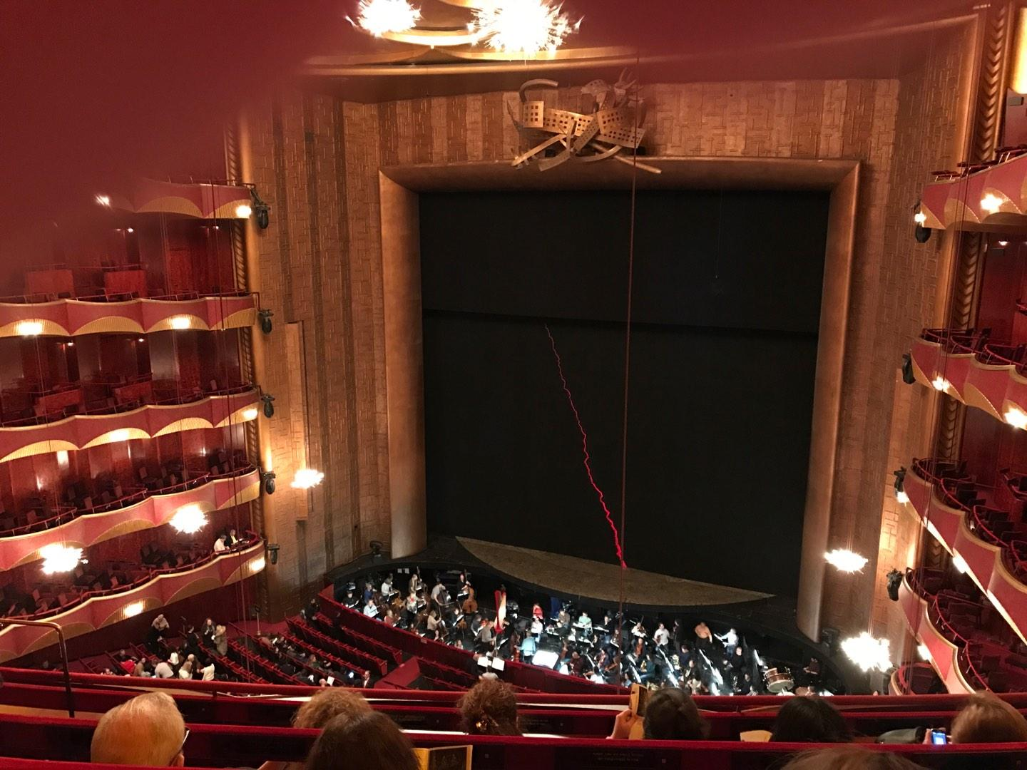 Metropolitan Opera House - Lincoln Center Section Balcony Row D Seat 10