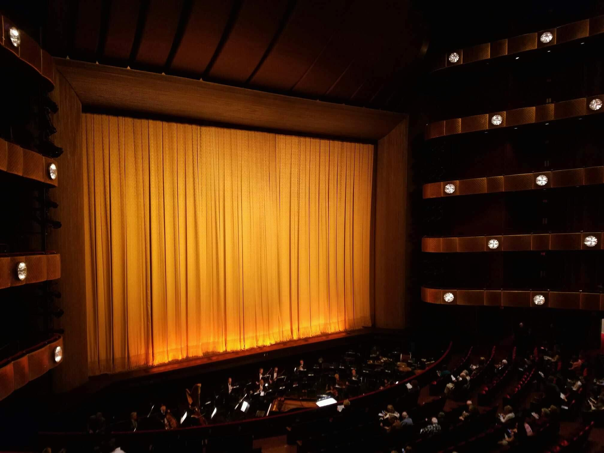 David H. Koch Theater Section 2nd ring Row A Seat 27