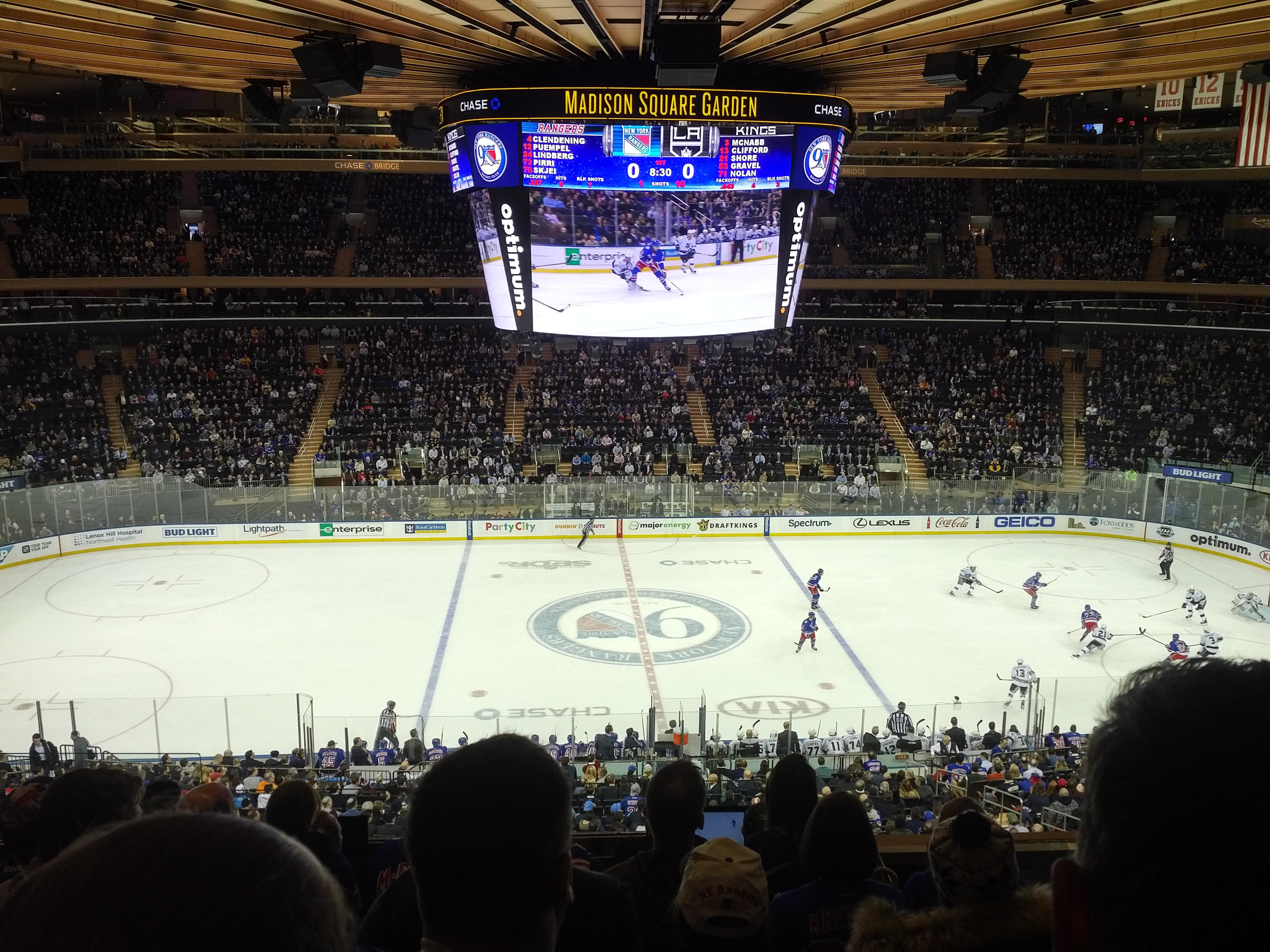 Madison Square Garden Section 211 Row 7 Seat 2