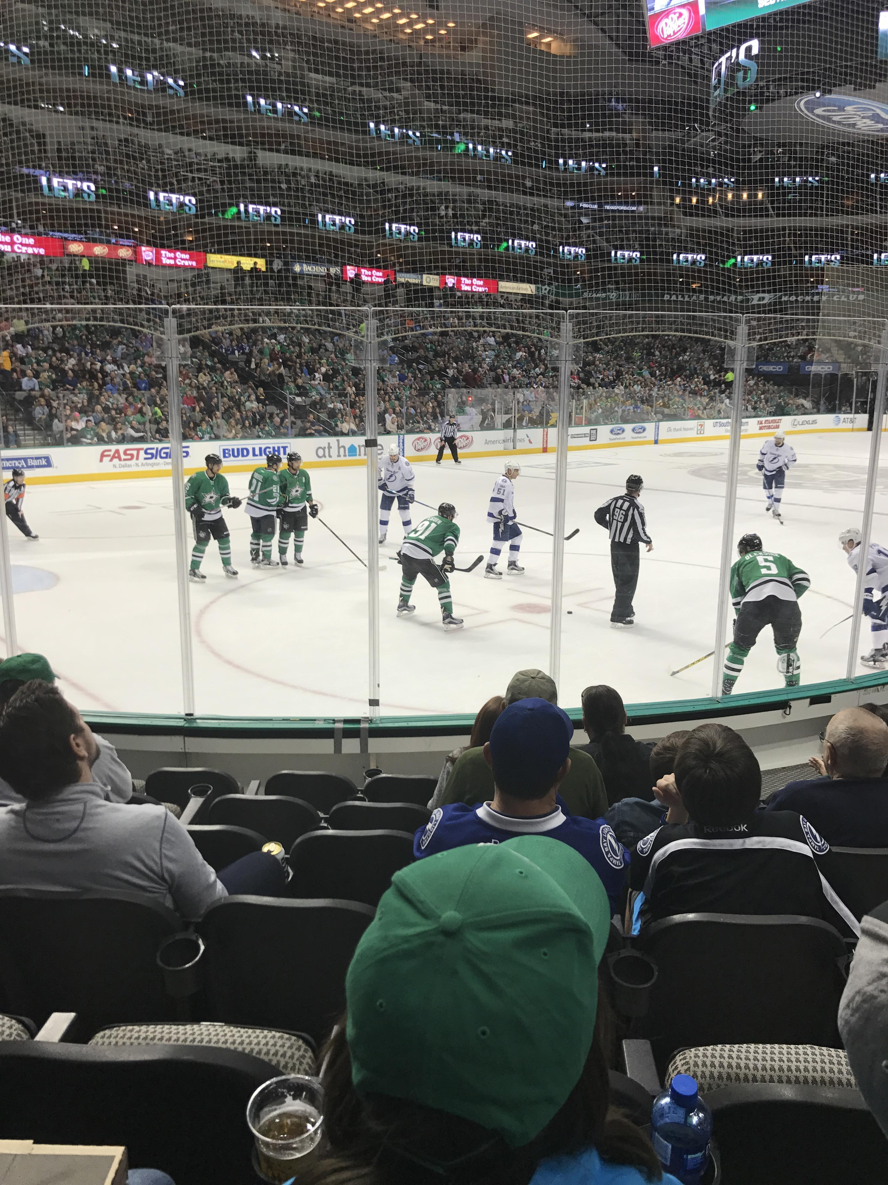 American Airlines Center Section 122 Row G Seat 8