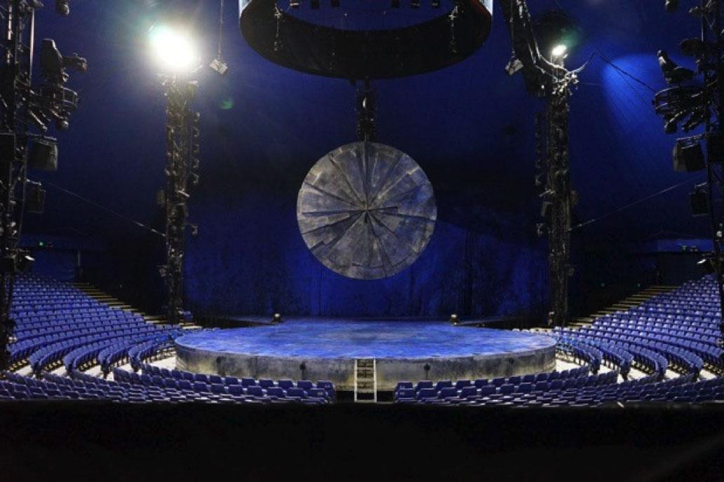 Cirque Du Soleil - Luzia Section 200 Row N Seat 21