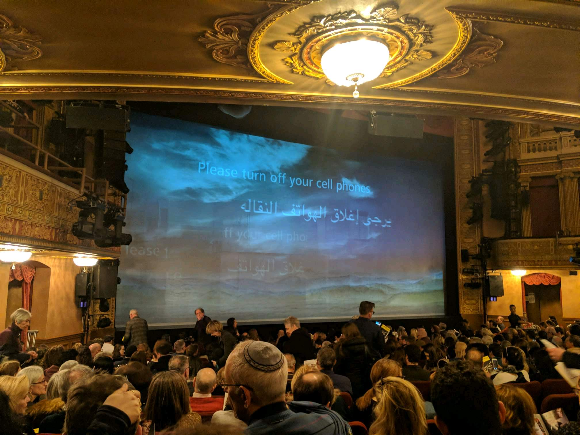 Ethel Barrymore Theatre Section Orchestra L Row O Seat 11