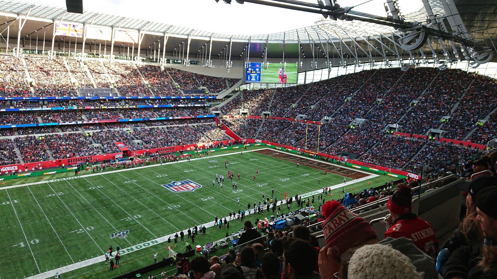 Tottenham Hotspur Stadium Section 507 Row 15 Seat 258