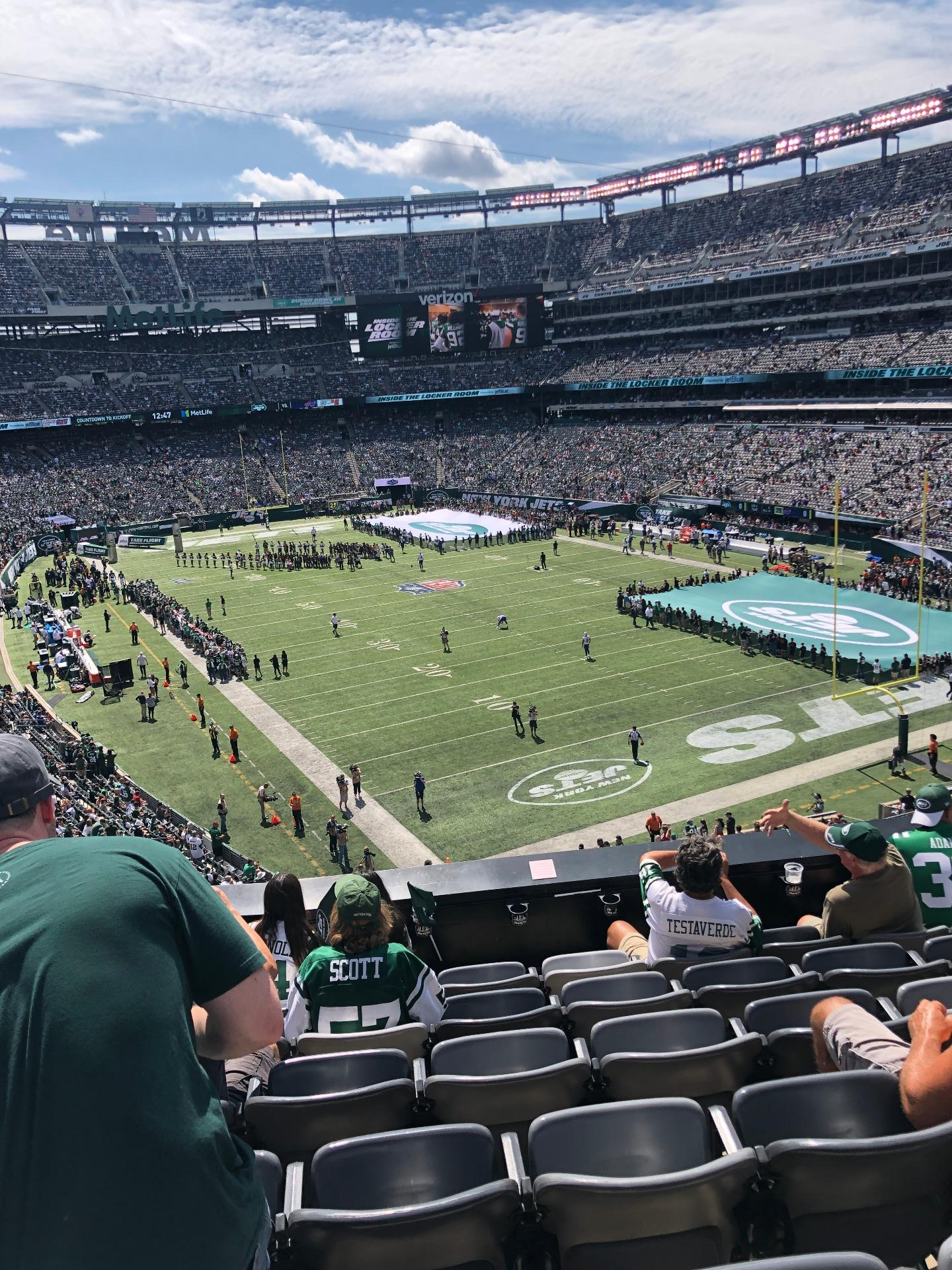 MetLife Stadium Section 205A Row 7 Seat 9