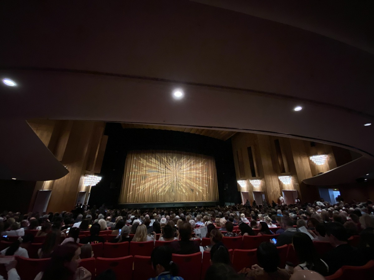 Dorothy Chandler Pavilion Section Orchestra Row W Seat 49