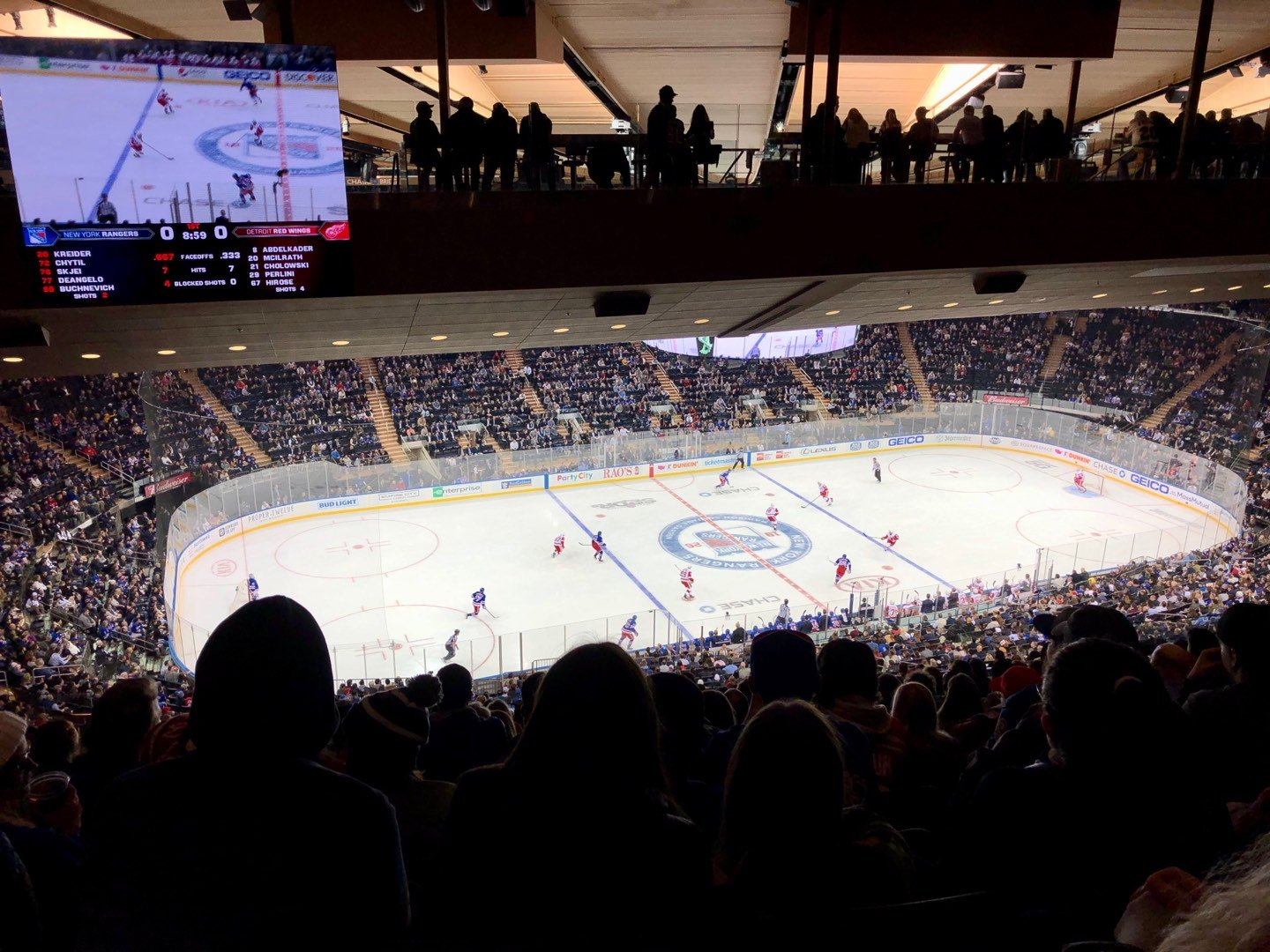 Madison Square Garden Section 209 Row 21 Seat 7