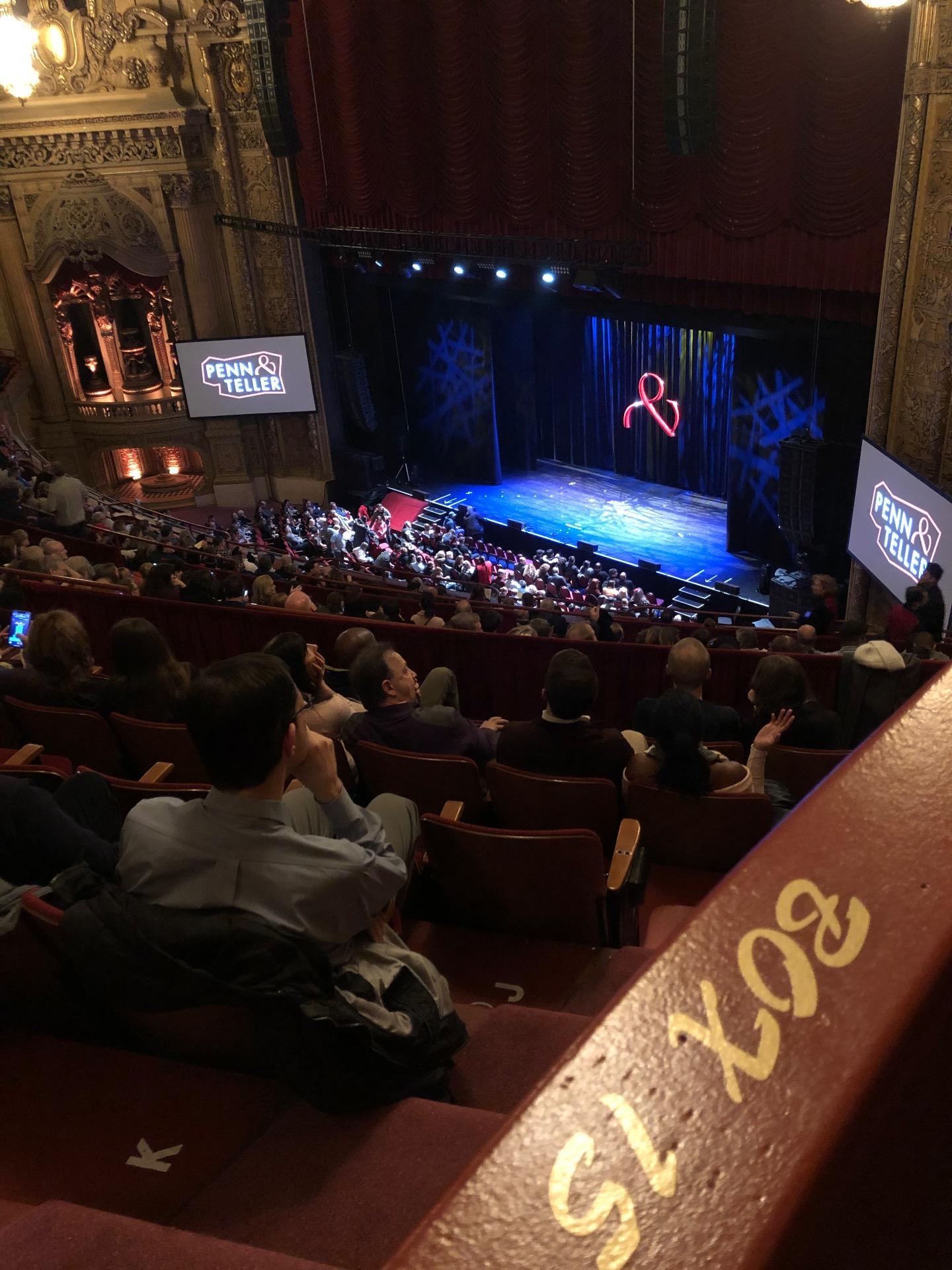 Chicago Theatre Section Balcony box 15