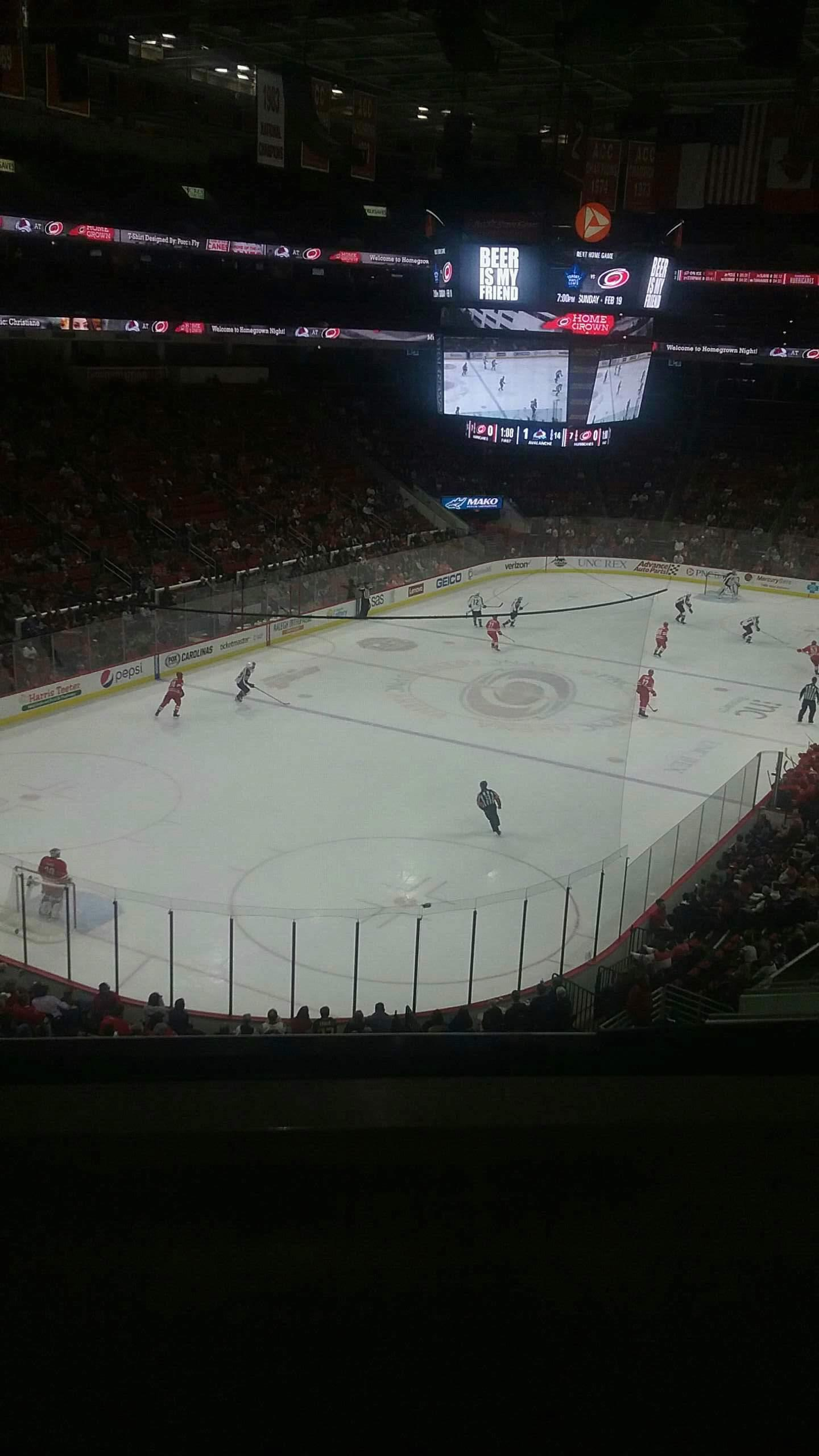 PNC Arena Section 210 Row B Seat 1