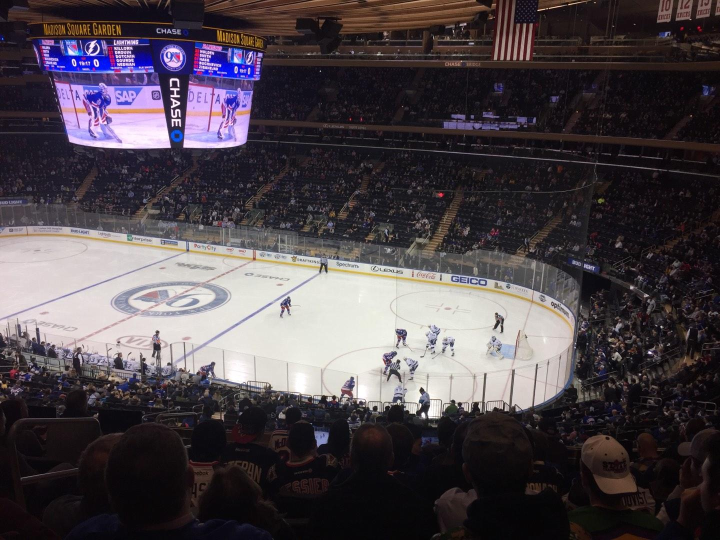 Madison Square Garden Section 214 Row 8 Seat 1