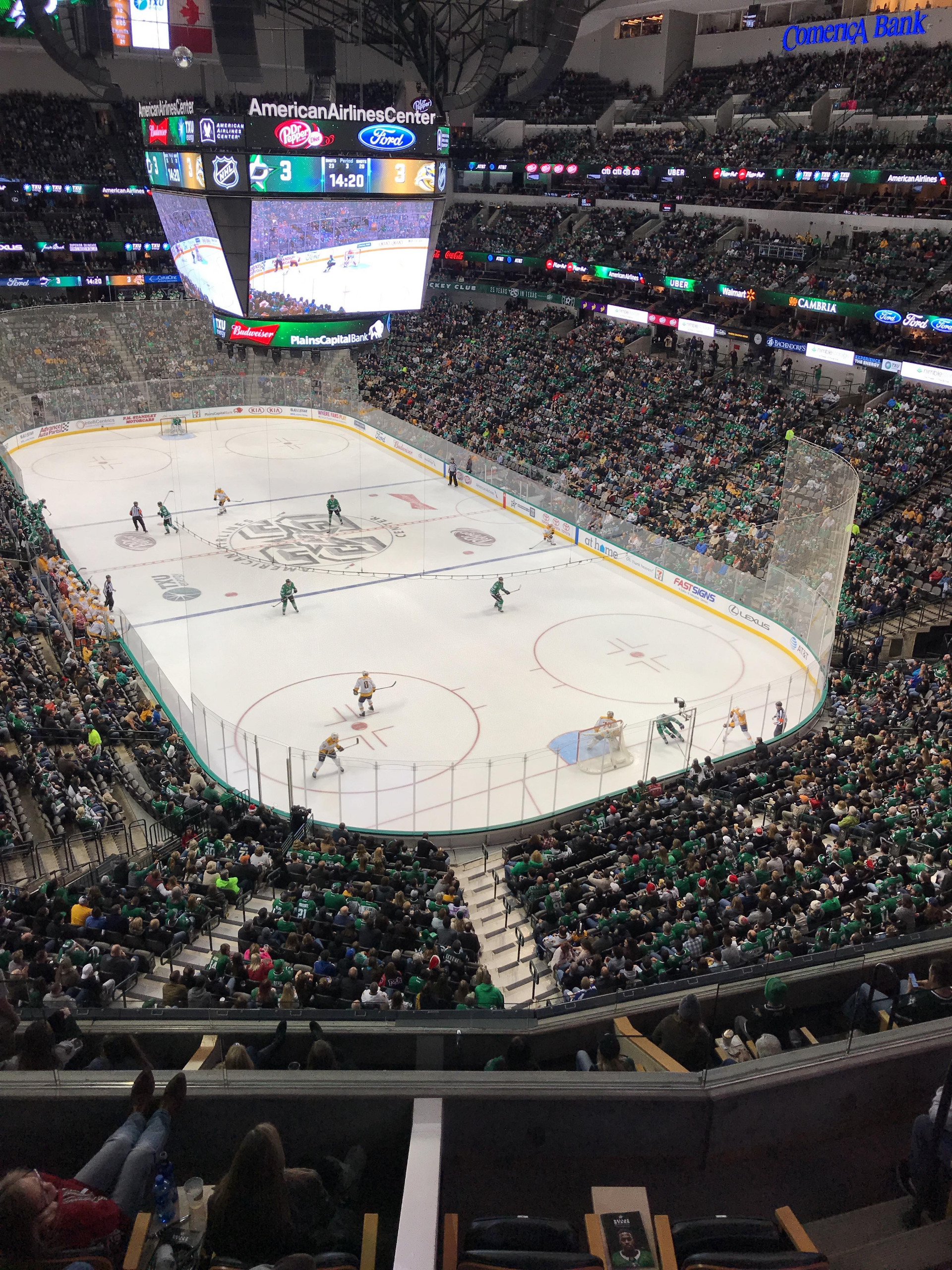 American Airlines Center Section 320 Row A Seat 13-14