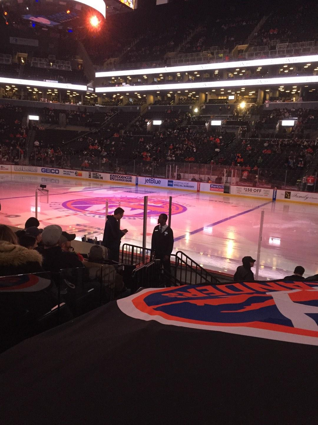 Barclays Center Section 4 Row 11 Seat 7