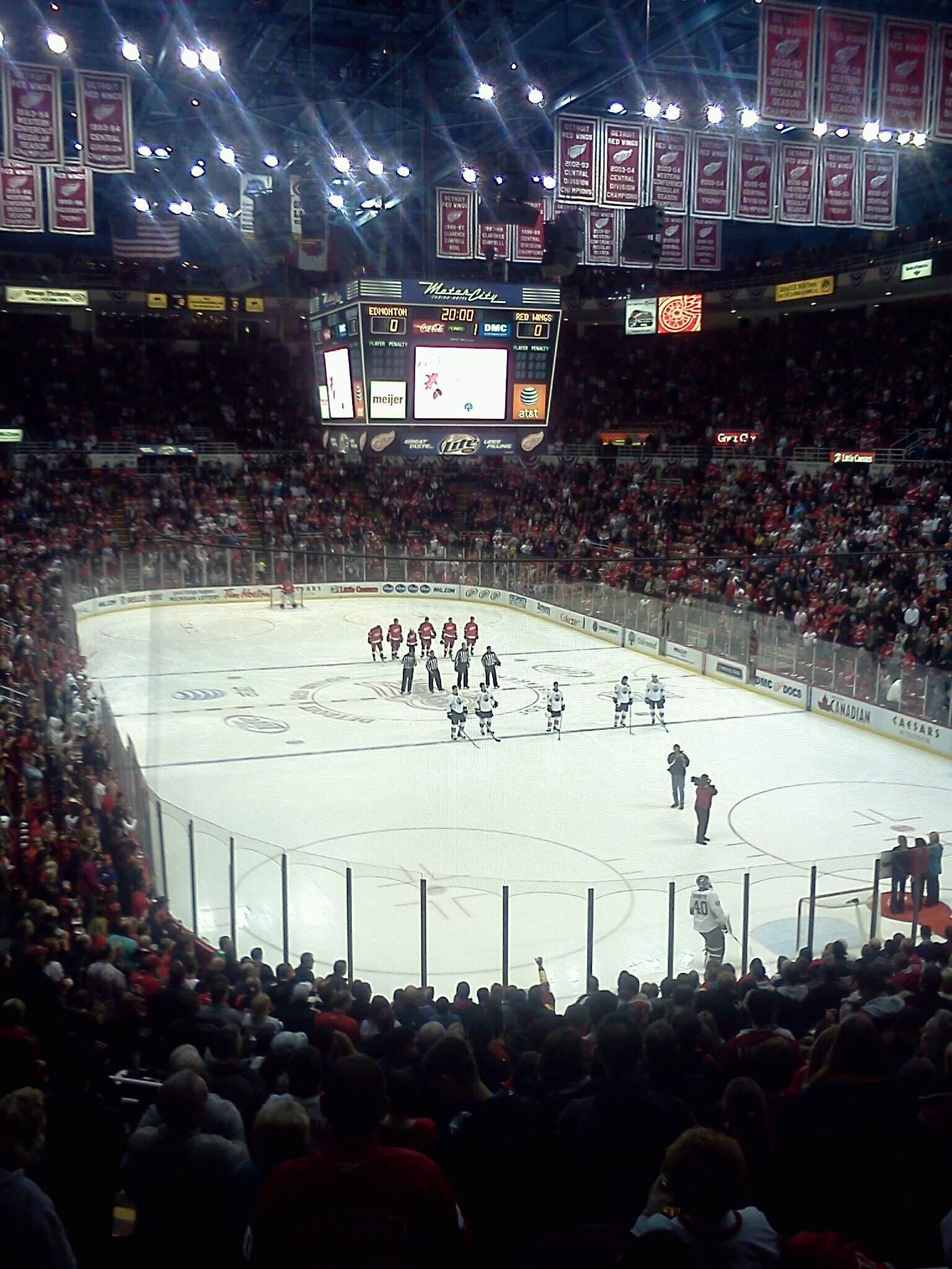 Joe Louis Arena Section 216b Row 1 Seat 11