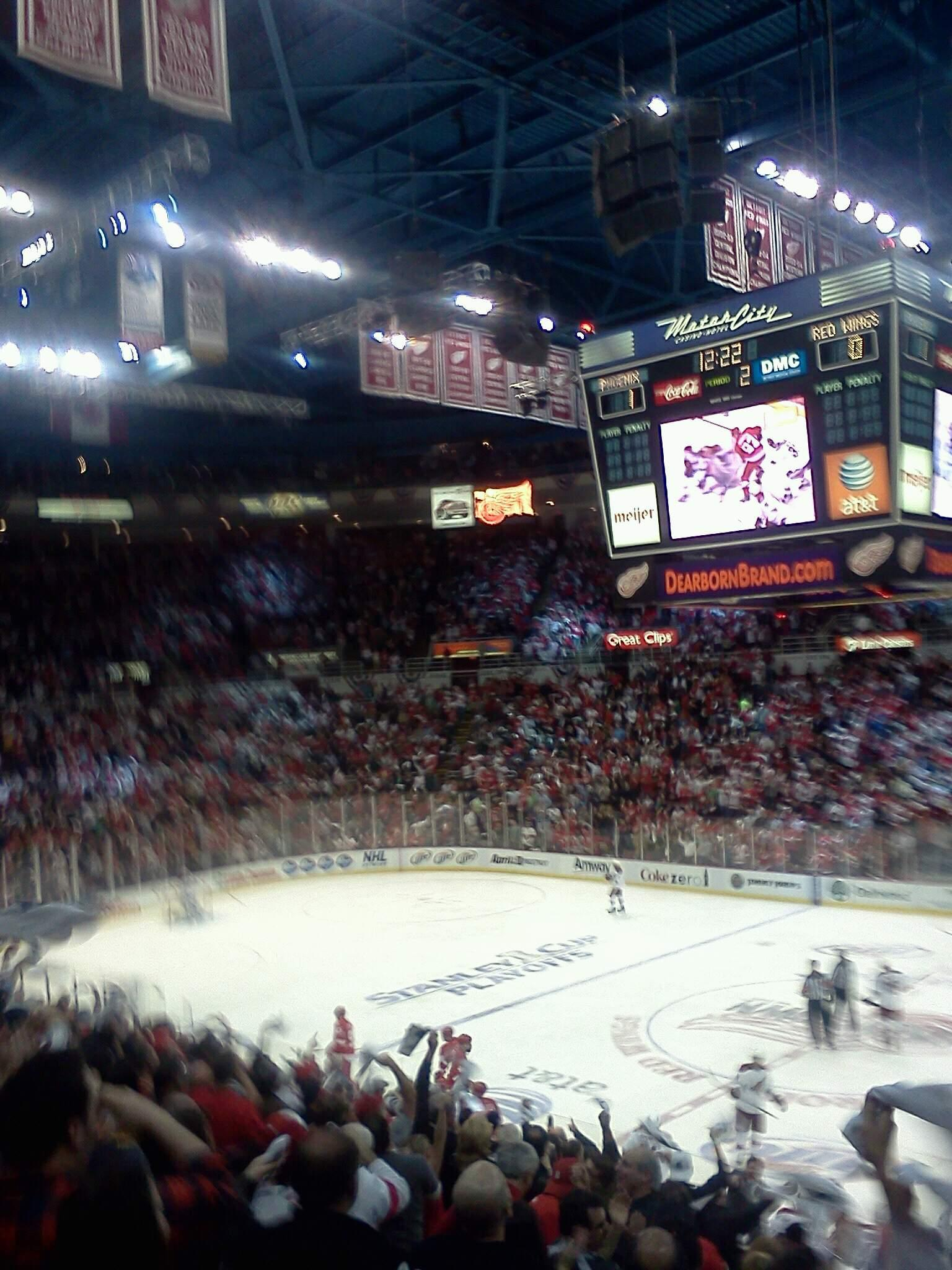 Joe Louis Arena Section 119 Row 13 Seat 4