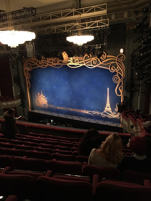 Broadhurst Theatre Section Mezzanine R Row K Seat 26