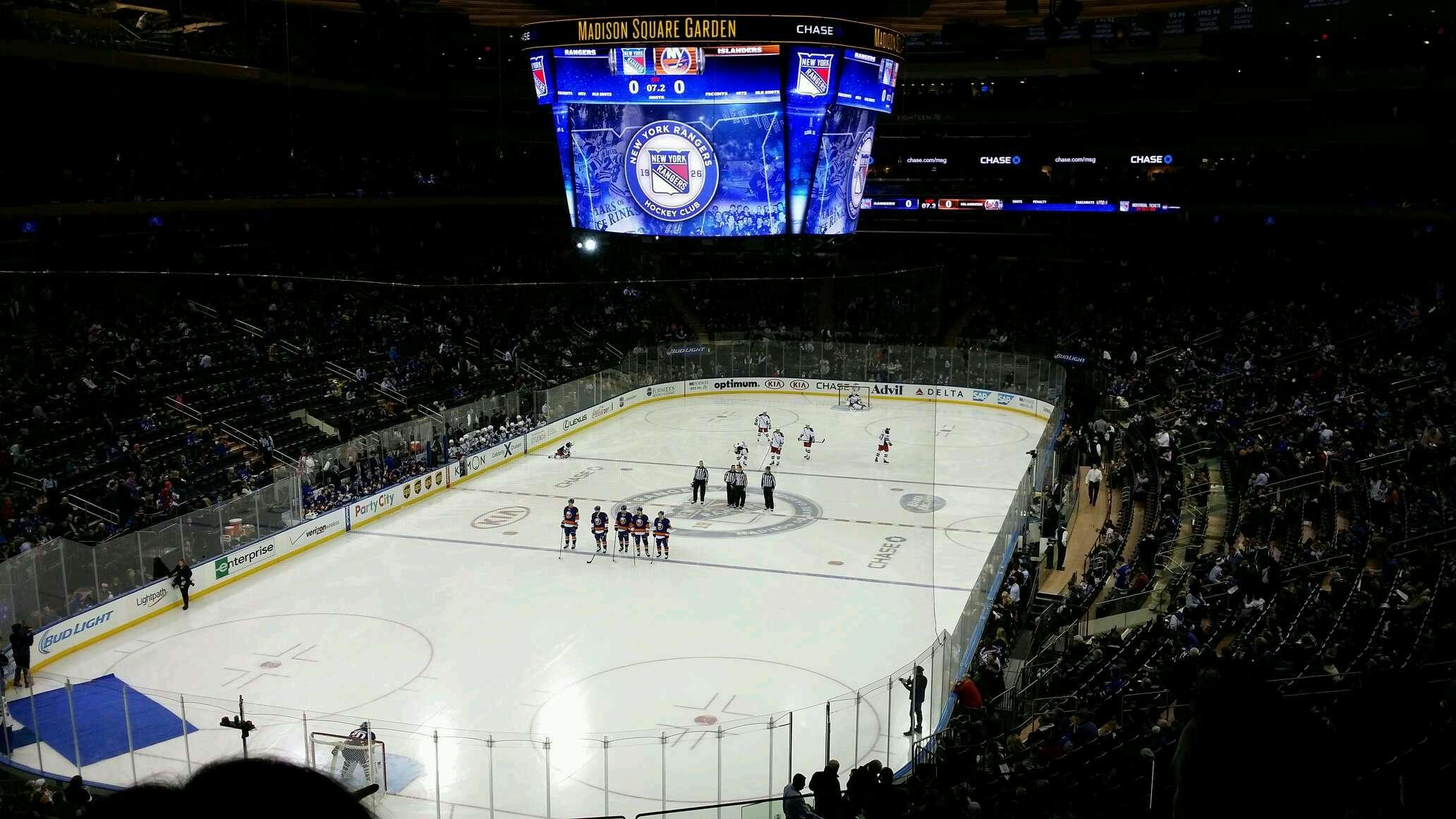 Madison Square Garden Section 219 Row 4 Seat 10 New York