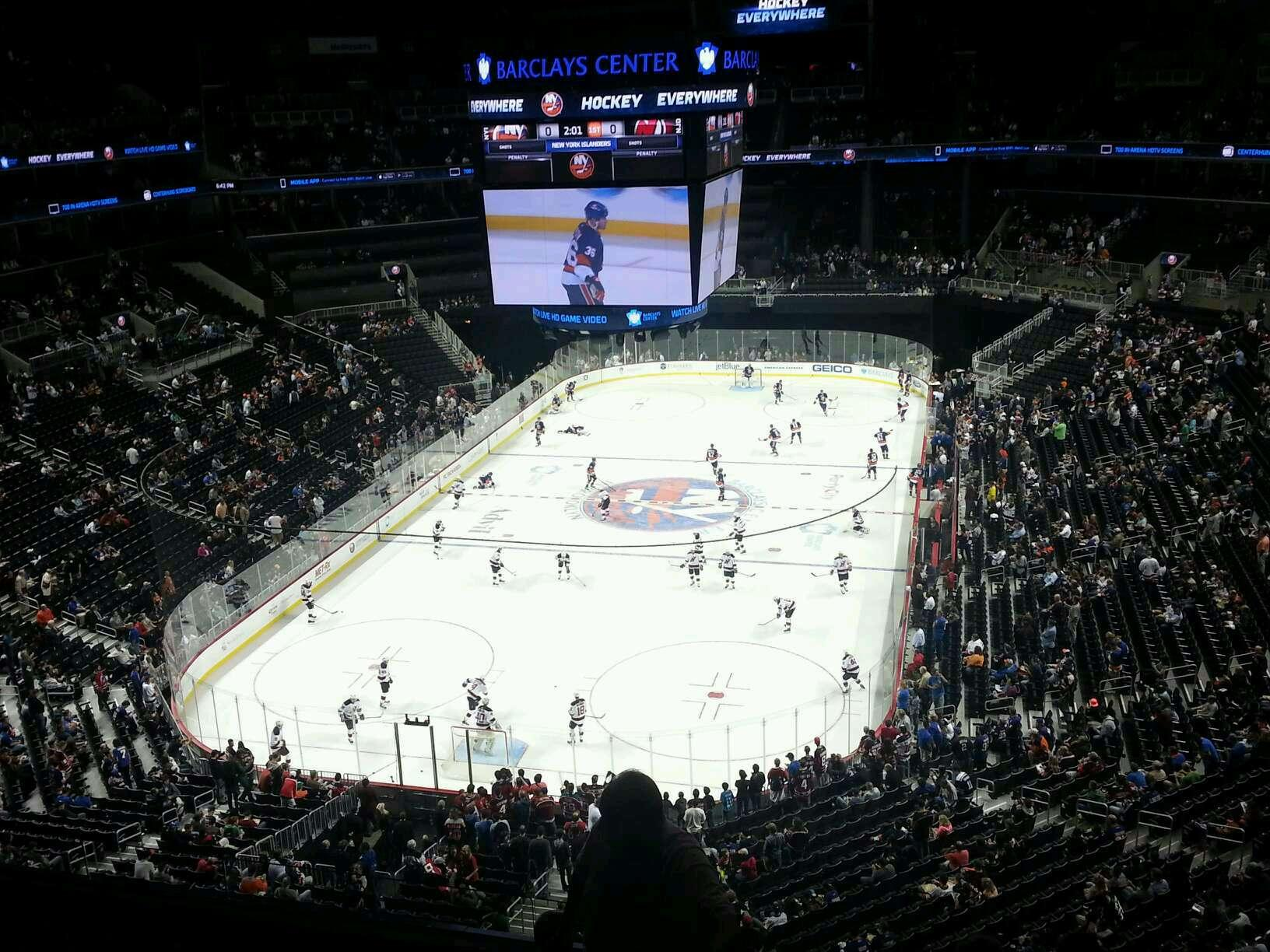 Barclays Center Section 214 Row 7 Seat 16 New York