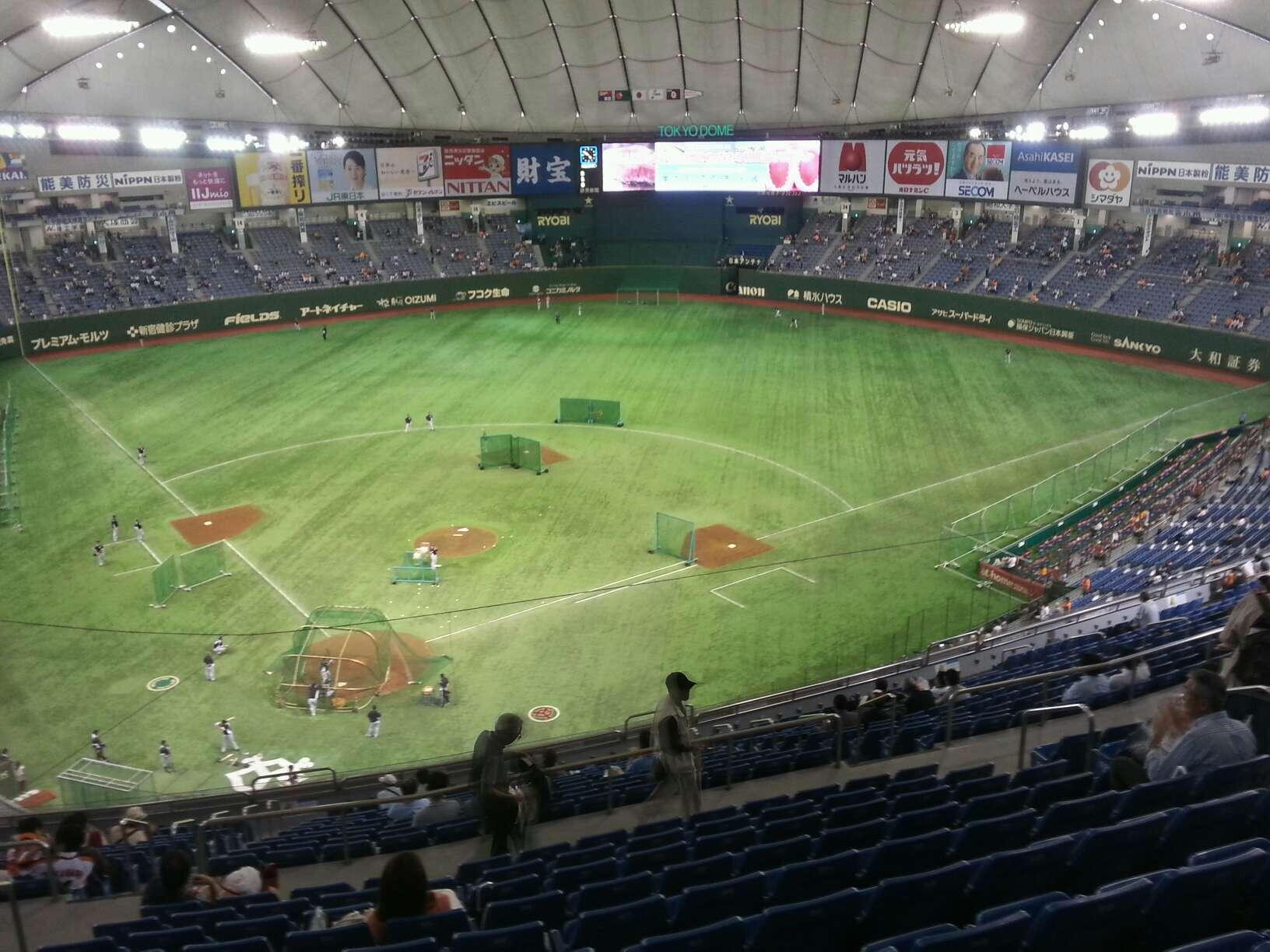 Tokyo Dome Section Home Row 21 Seat 66