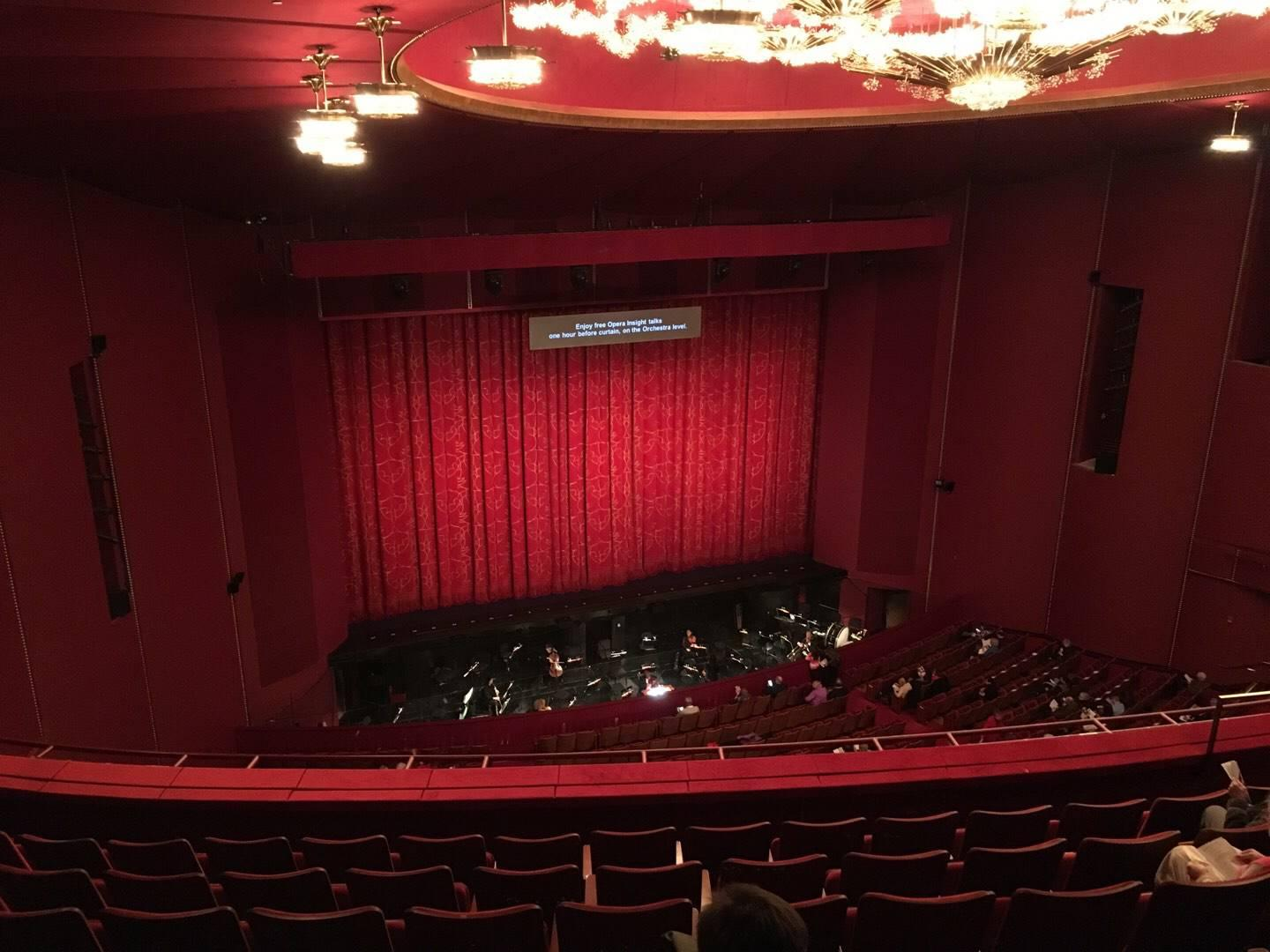 The Kennedy Center Opera House Section T2 Row G Seat 125