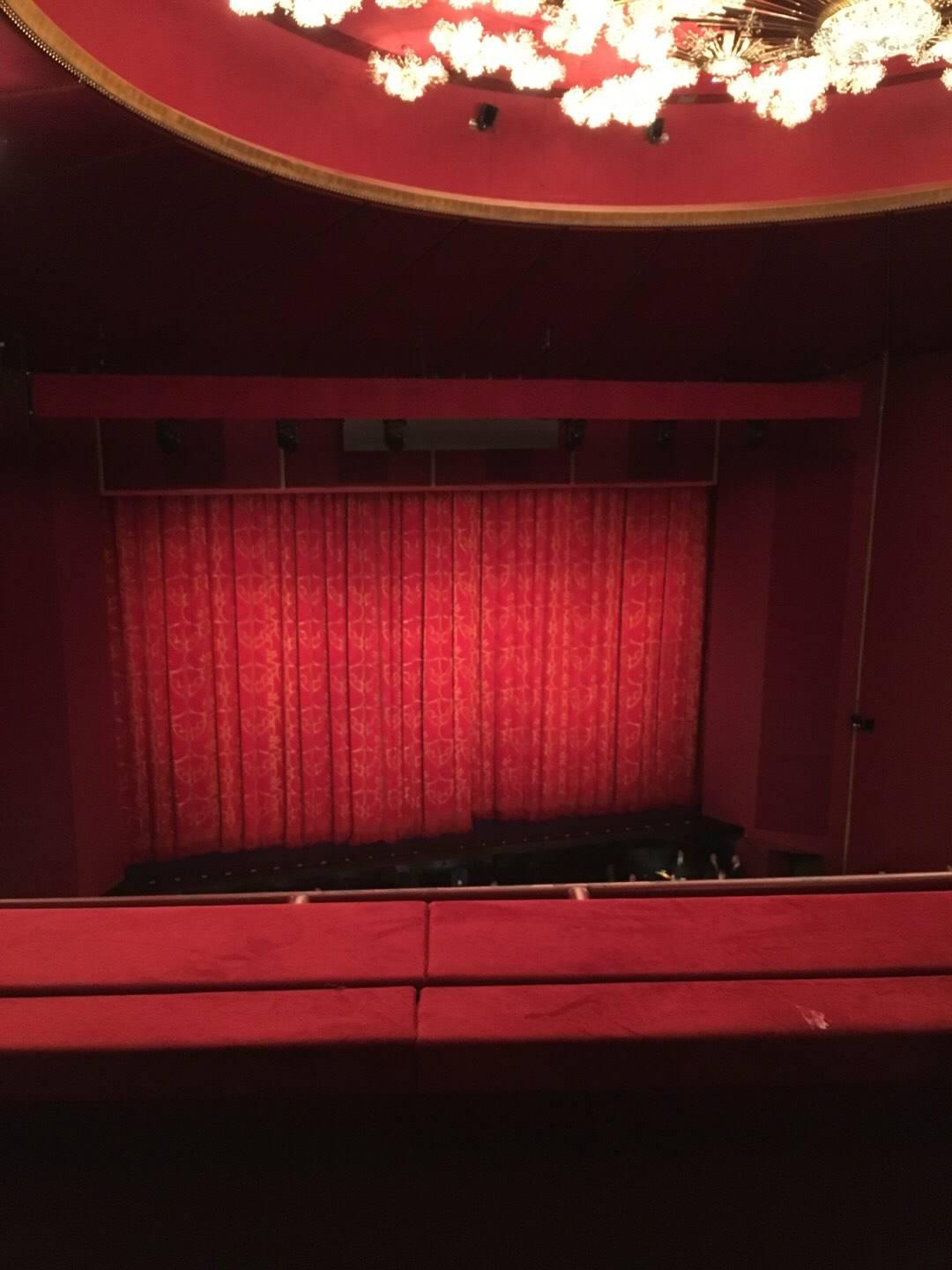 The Kennedy Center Opera House Section T2 Row B Seat 107
