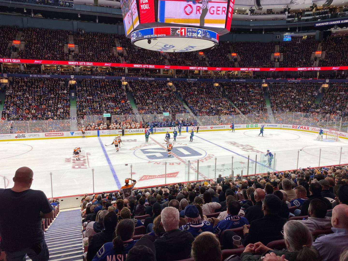 Rogers Arena Section 107 Row 20 Seat 1