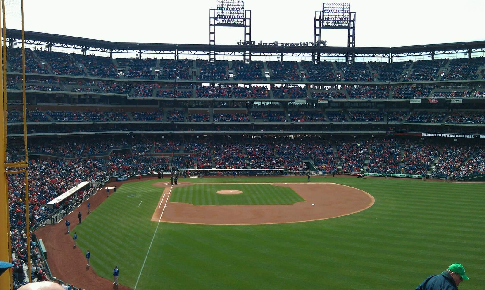 Citizens Bank Park Section 205 Row 8 Seat 5