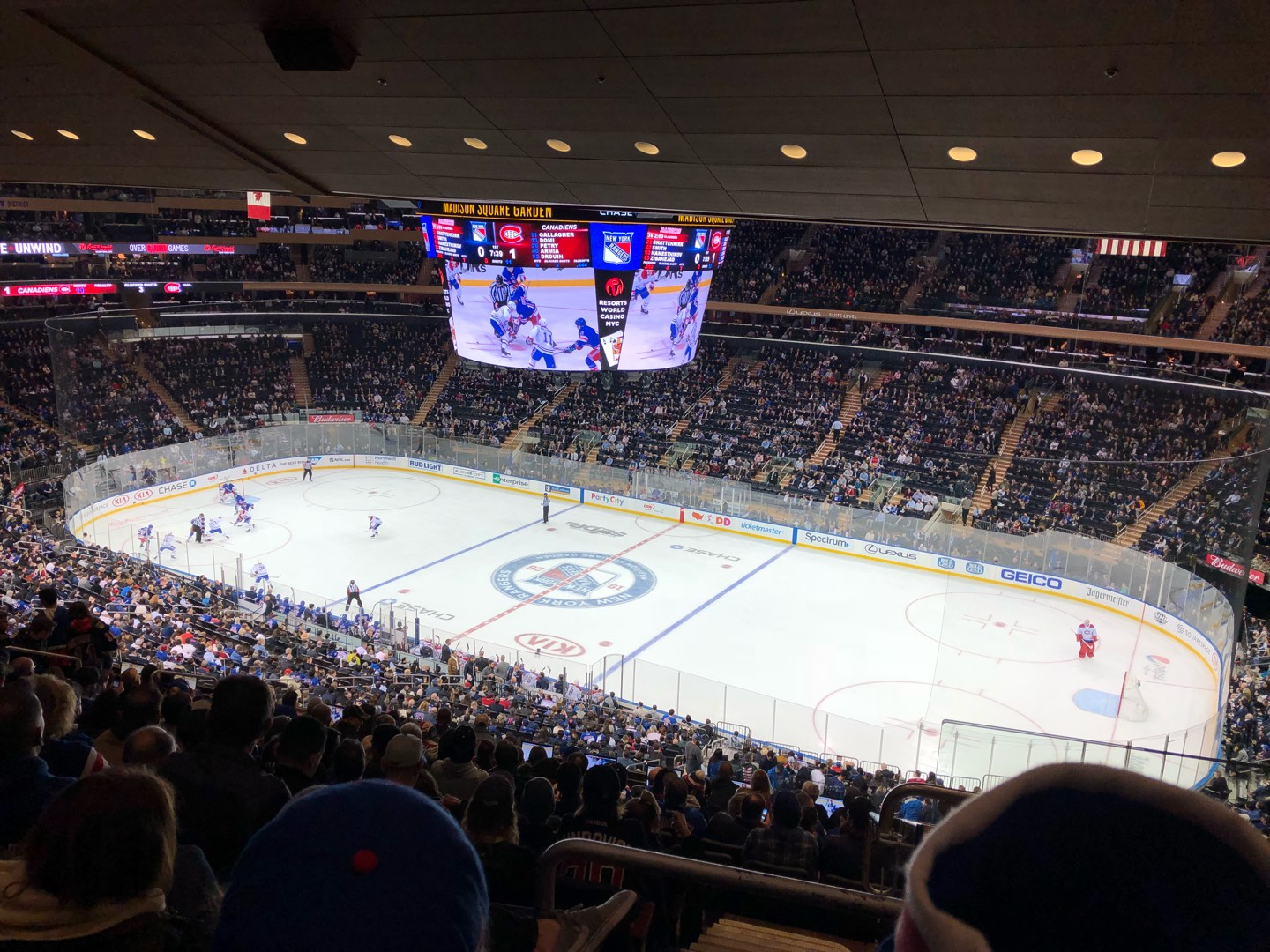 Madison Square Garden Section 213 Row 14 Seat 22