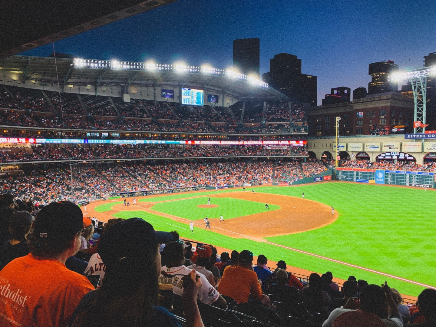 Minute Maid Park Section 230 Row 10 Seat 14