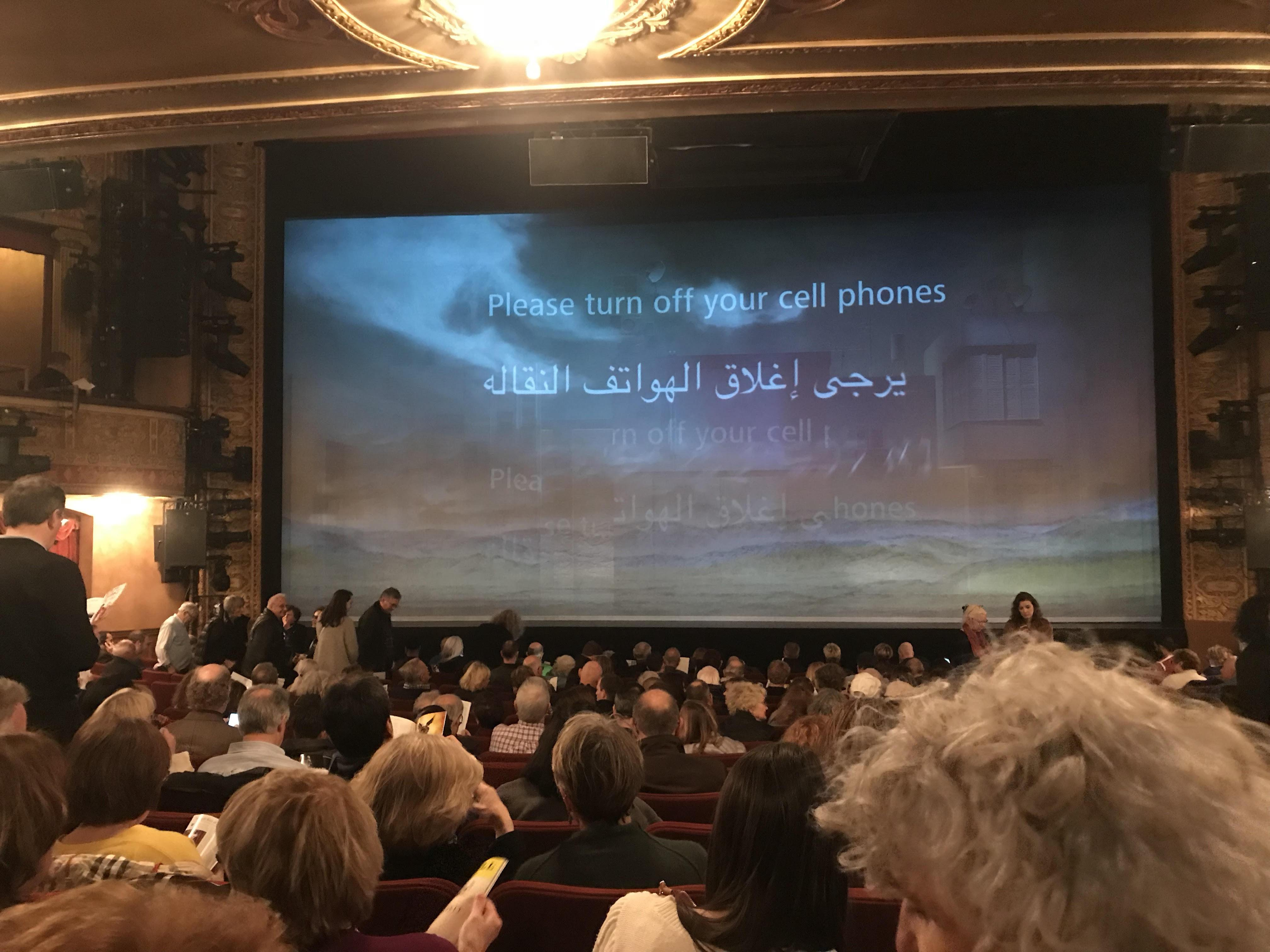 Ethel Barrymore Theatre Section Orchestra C Row O Seat 109