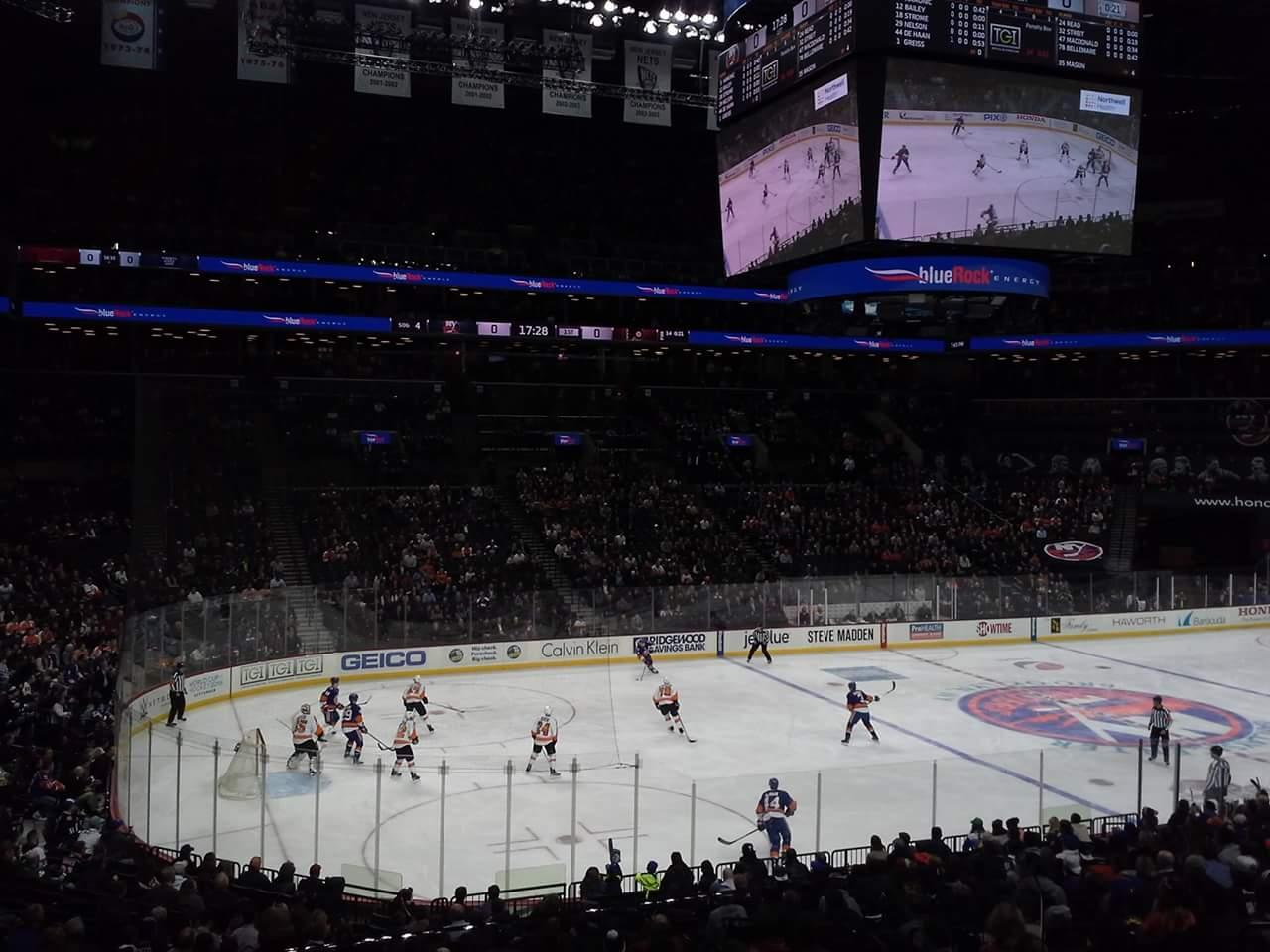 Barclays Center Section 111 Row 4 Seat 1