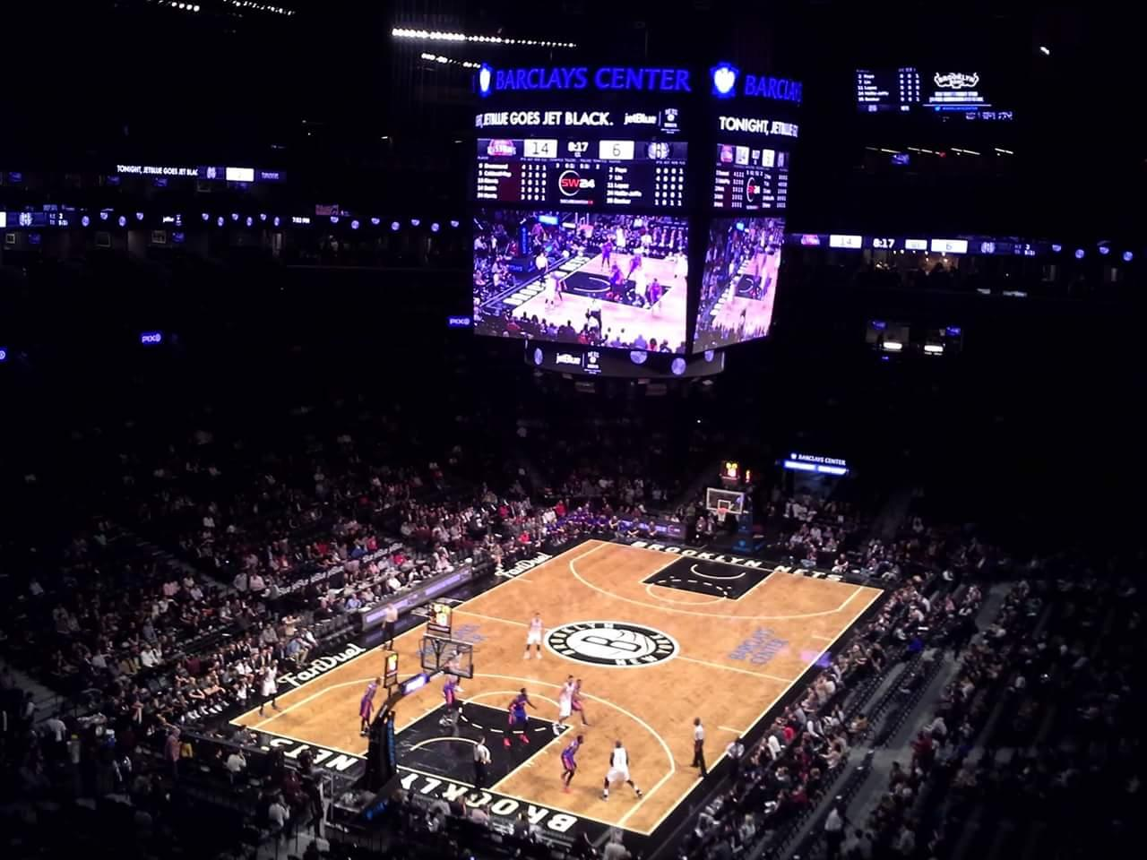 Barclays Center Section 230 Row 4 Seat 1