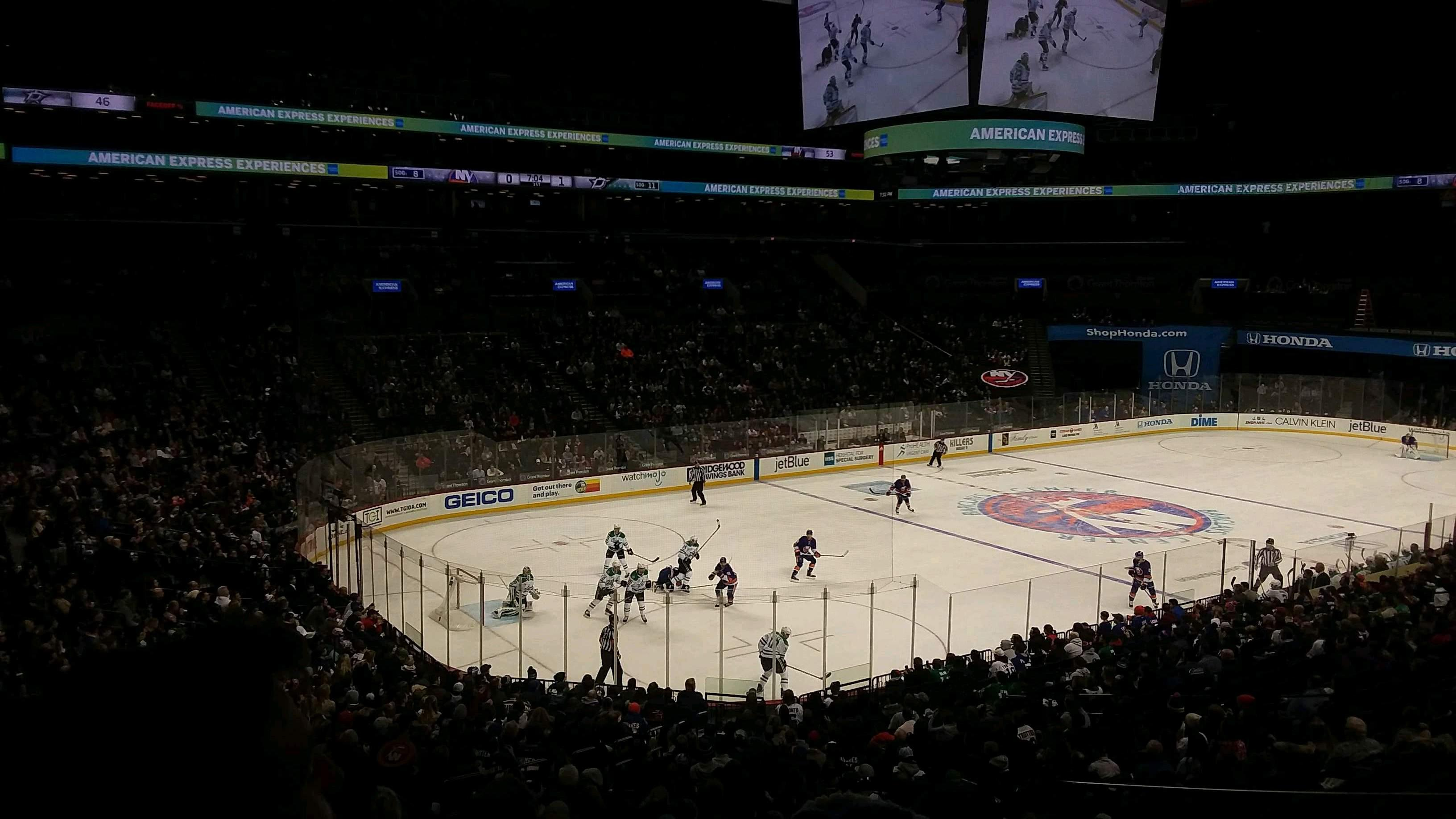 Barclays Center Section 112 Row 5 Seat 1