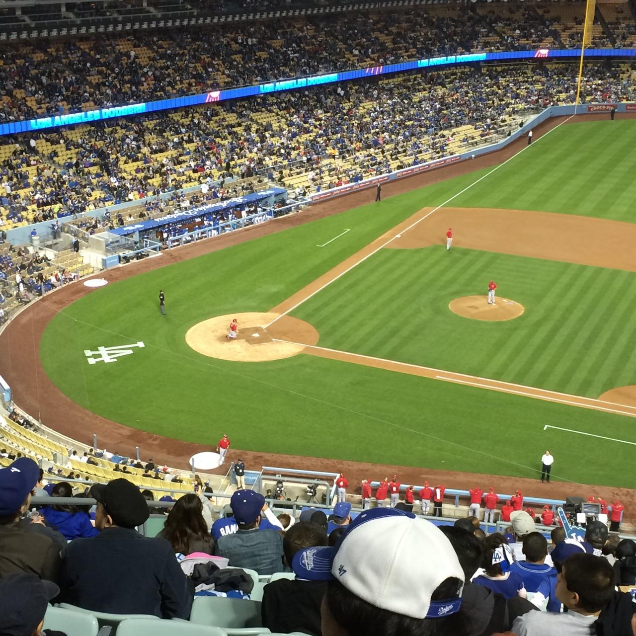Dodger Stadium Section 20RS Row T Seat 4
