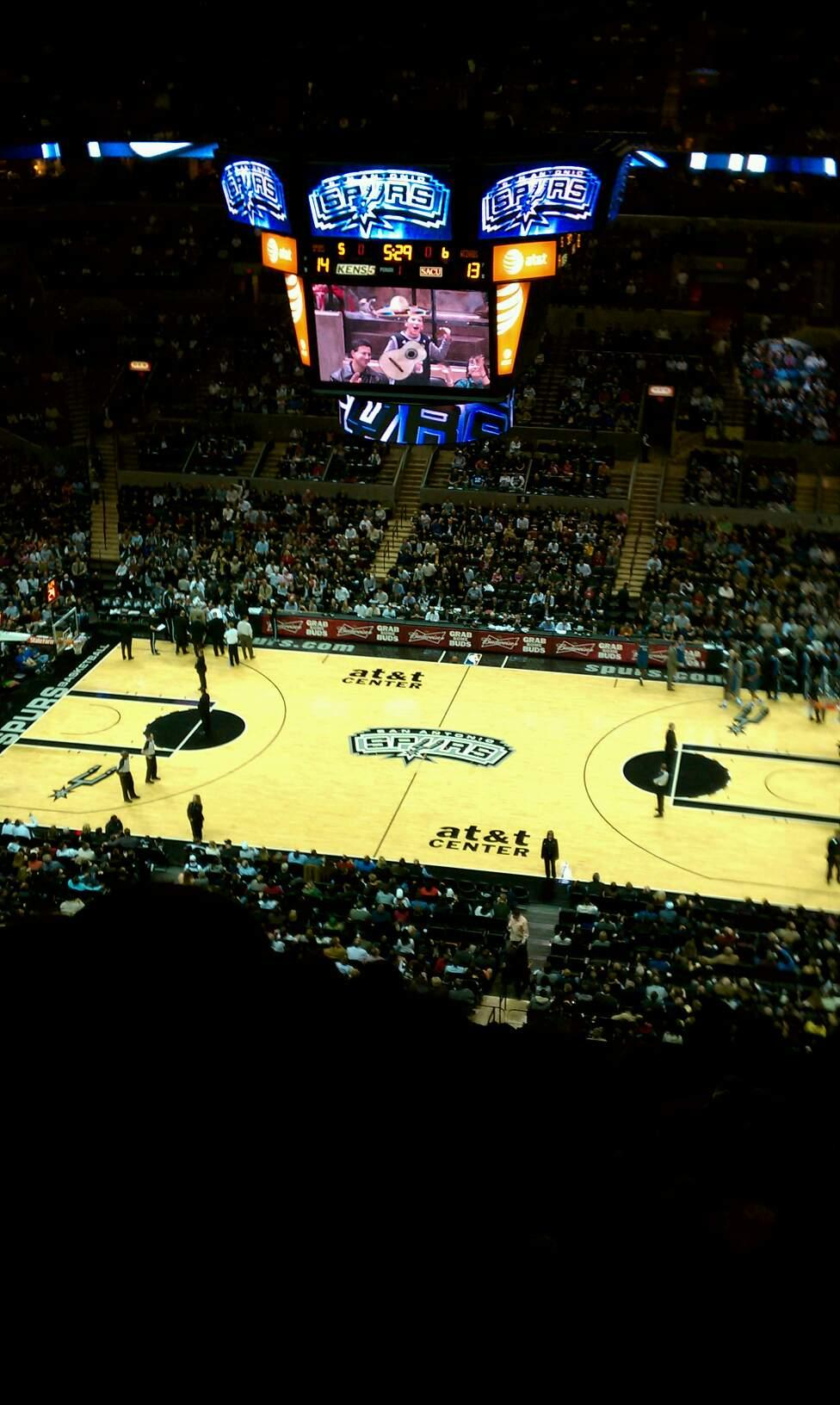 AT&T Center Section 223 Row 11 Seat 9