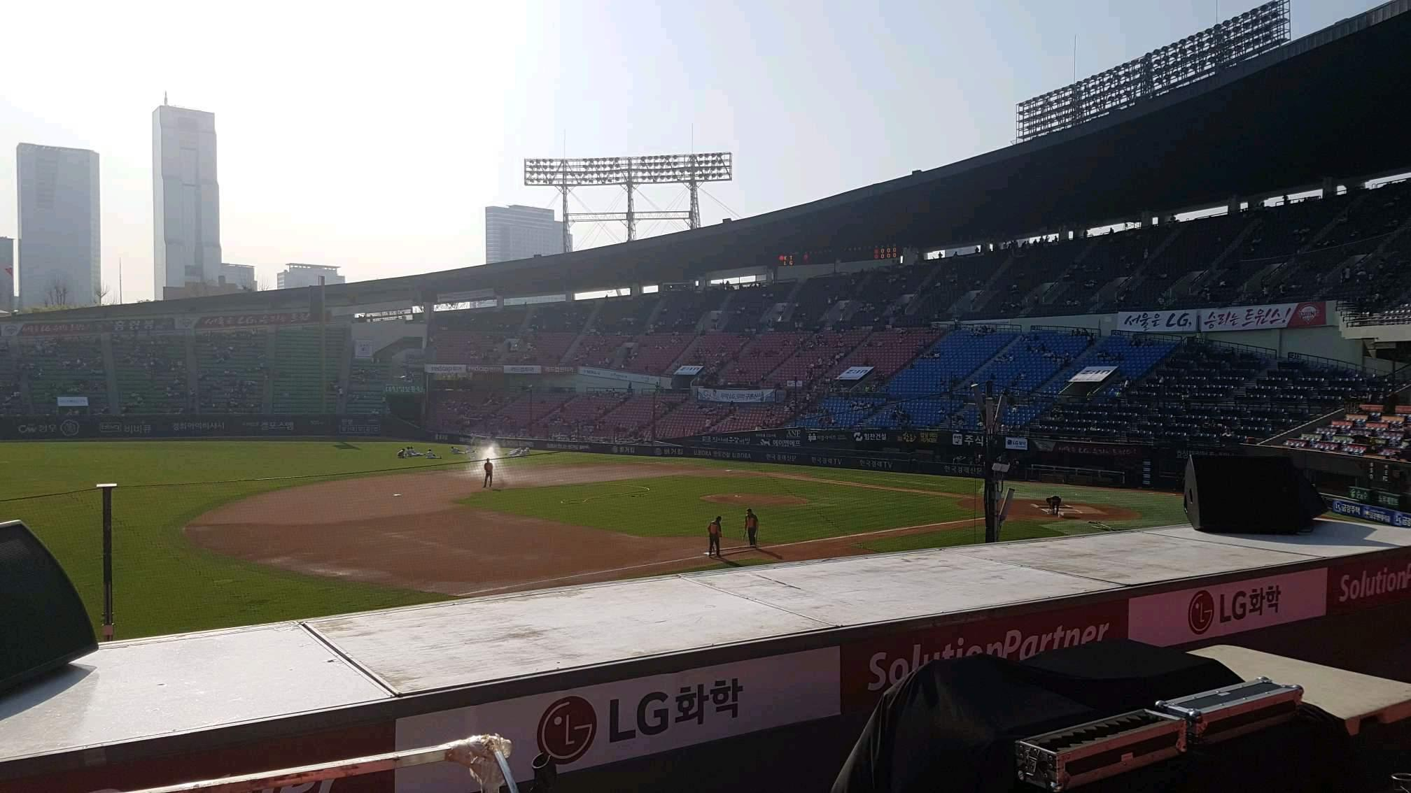 Jamsil Baseball Stadium Section 221 Row 3 Seat 22