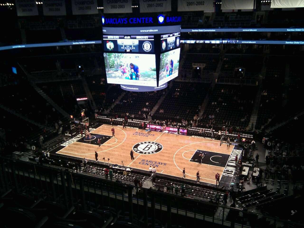 Barclays Center Section 222 Row 6 Seat 10 Brooklyn Nets
