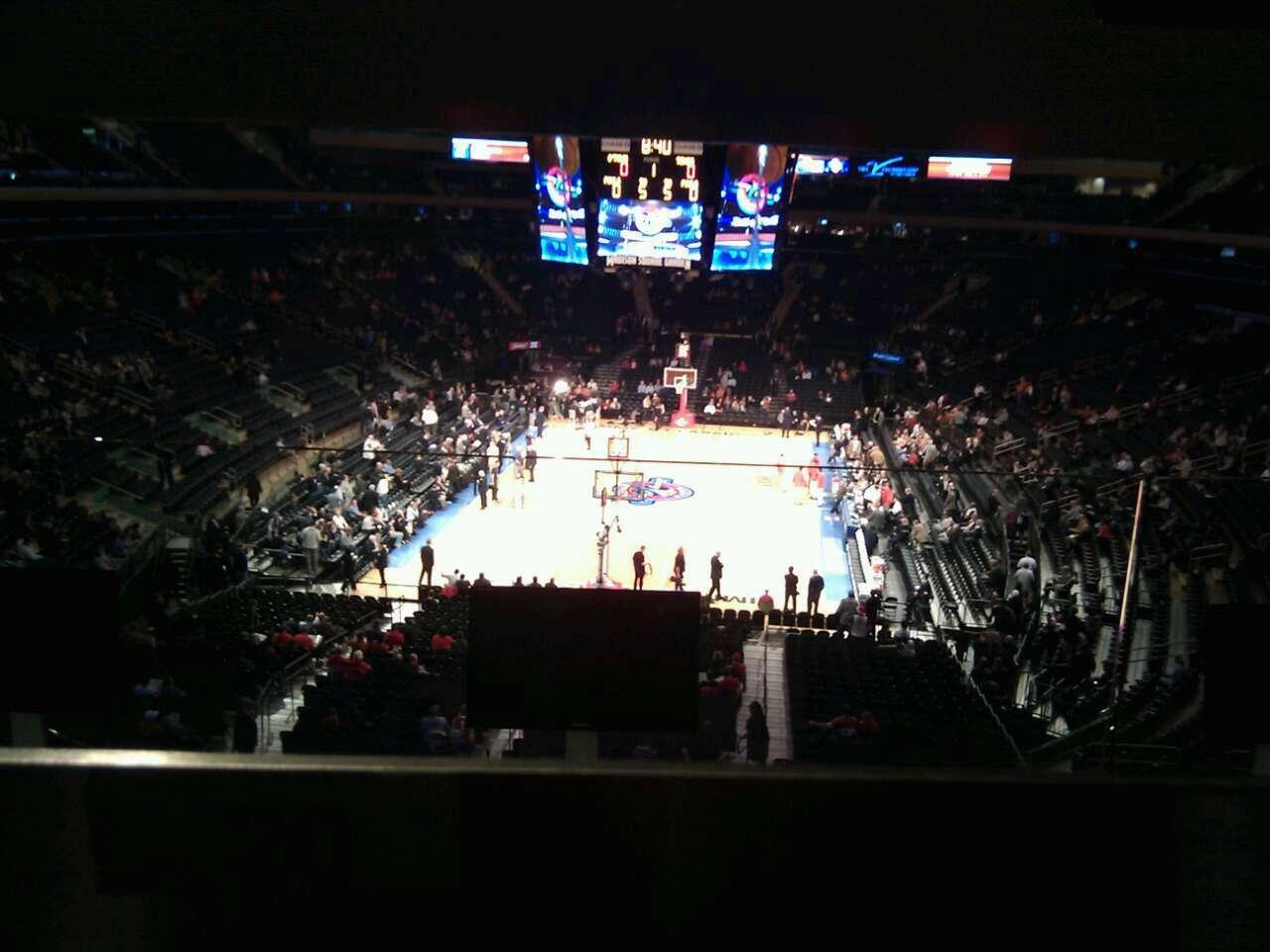 Madison Square Garden Section 204 Row Bar Rail Seat 20 Georgetown Hoyas Vs Texas Longhorns