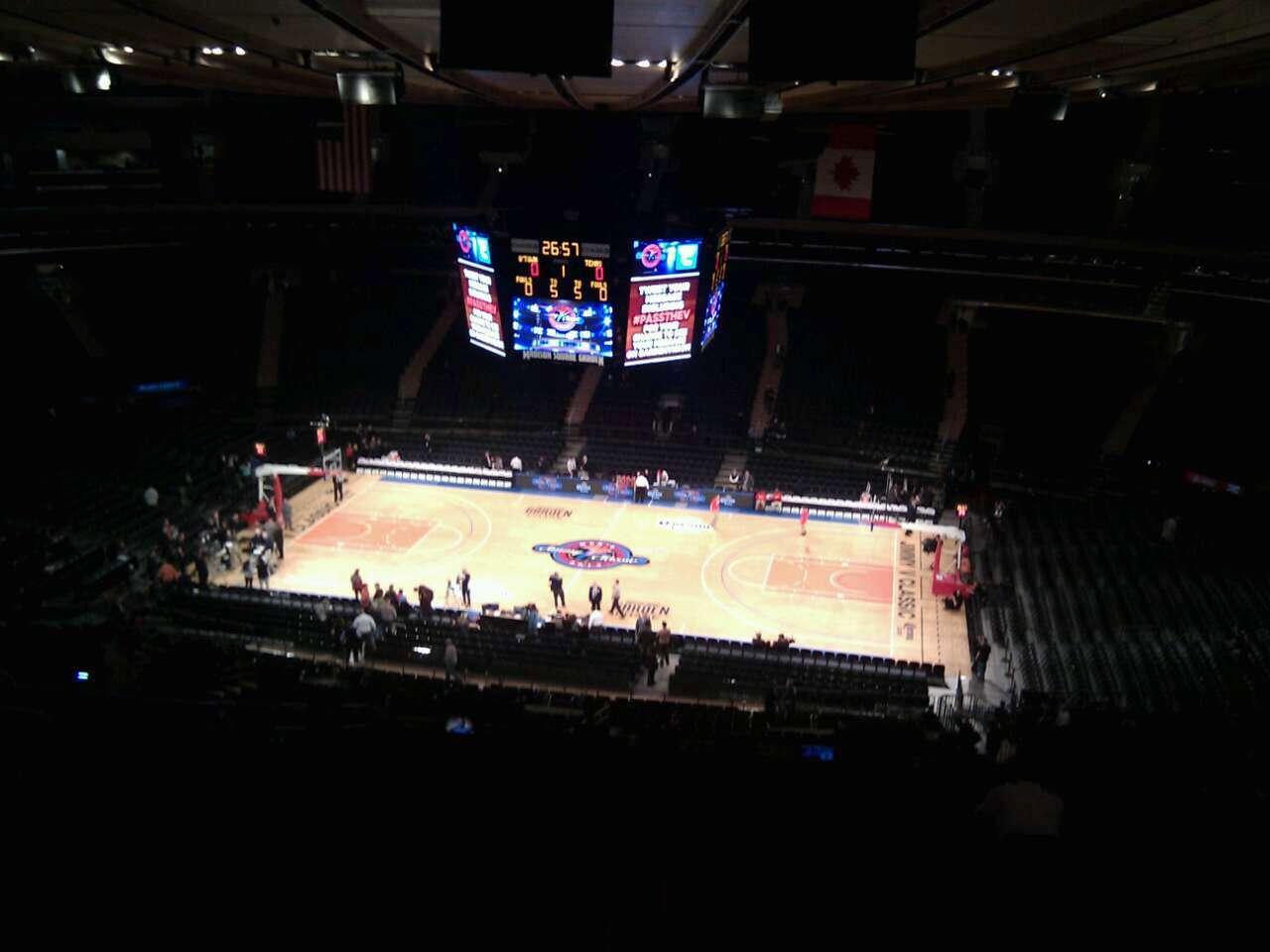 Madison Square Garden: Madison Square Garden Section 225