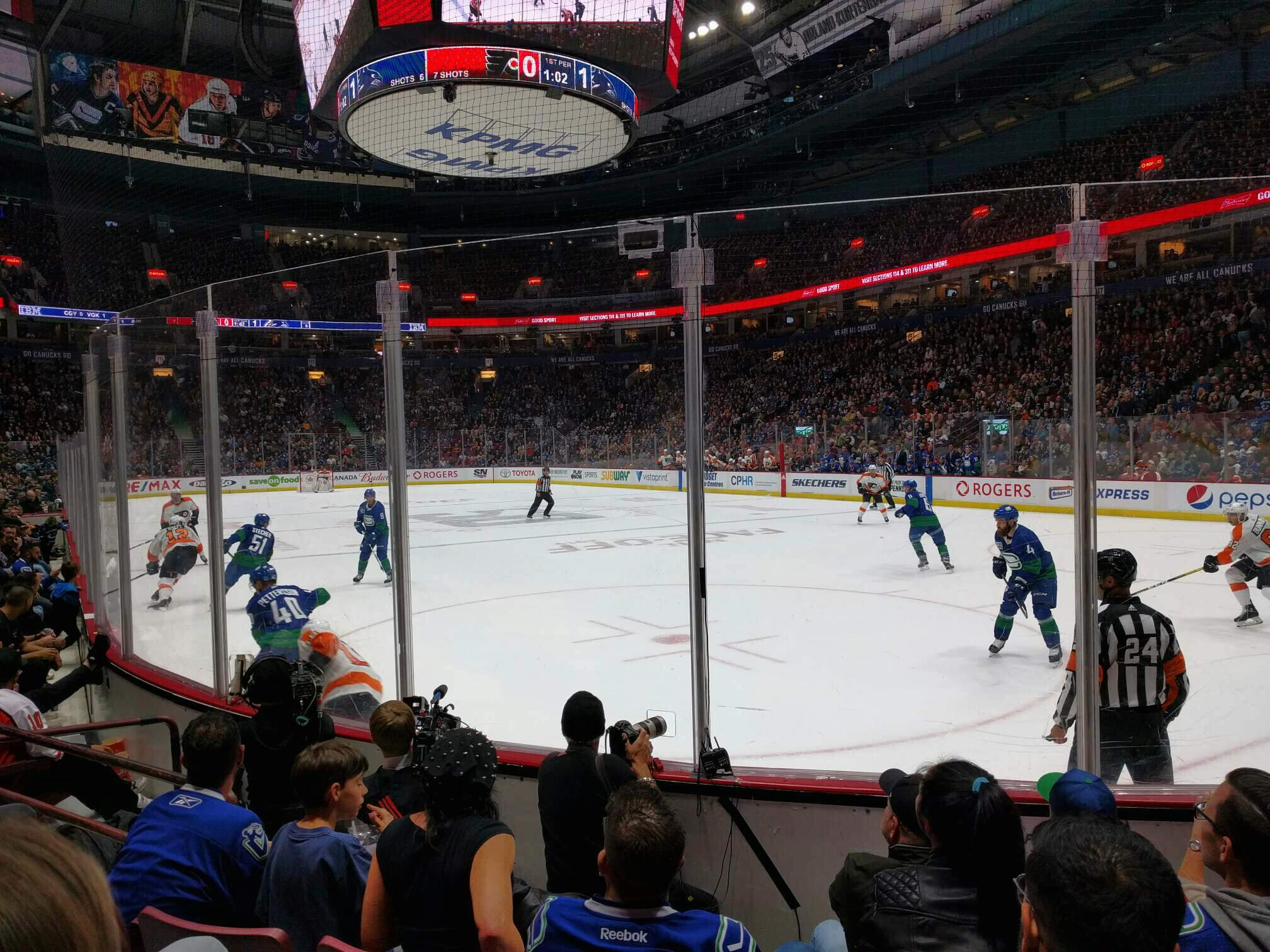 Rogers Arena Section 103 Row 5 Seat 6