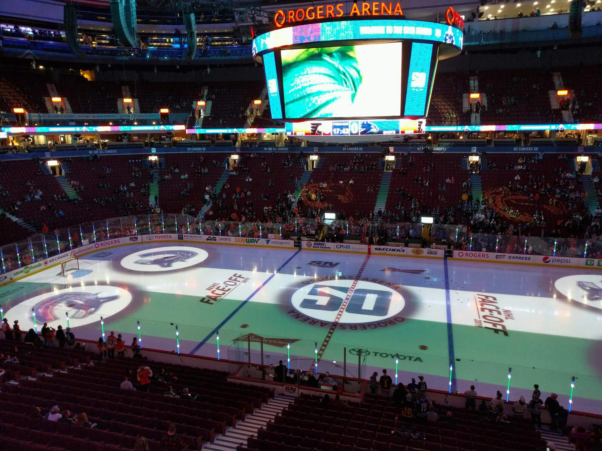 Rogers Arena Section 307 Row 1 Seat 110
