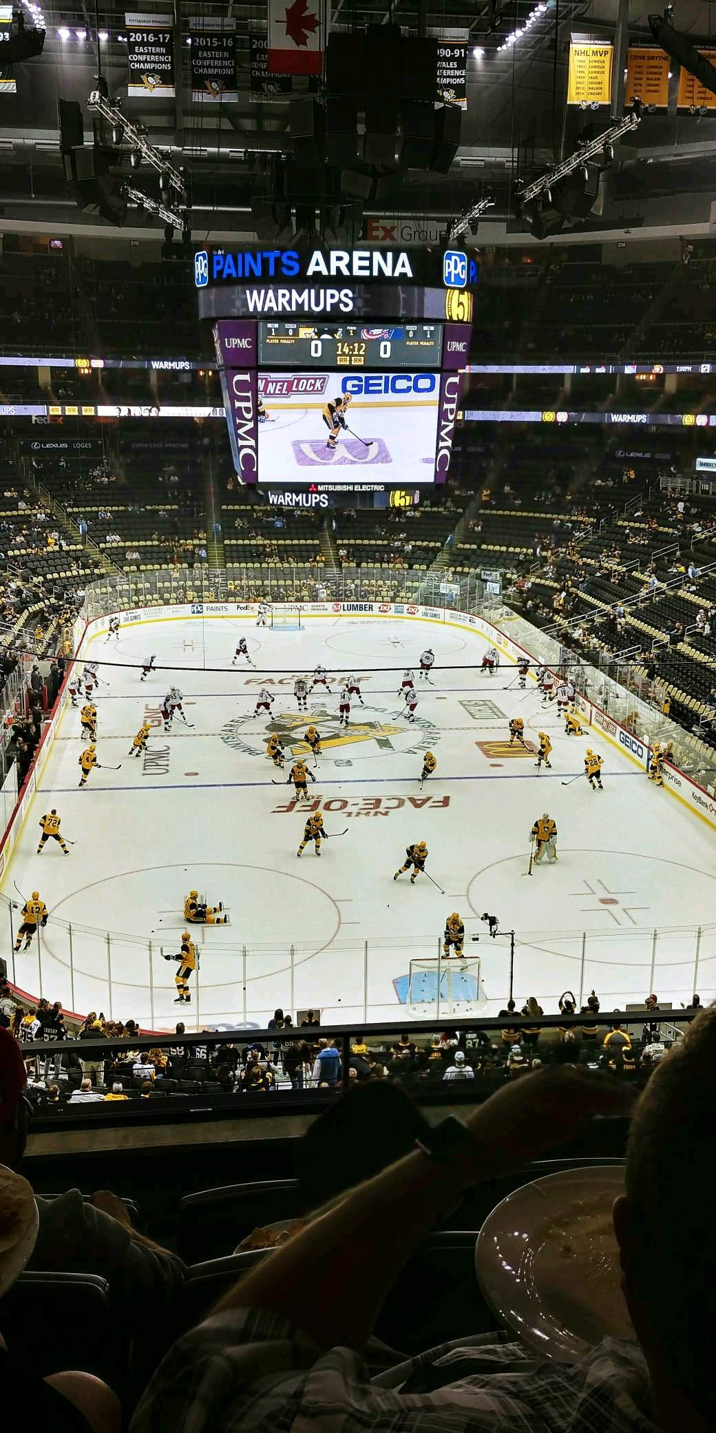 PPG Paints Arena Section Party Suite 46 Row c Seat 3